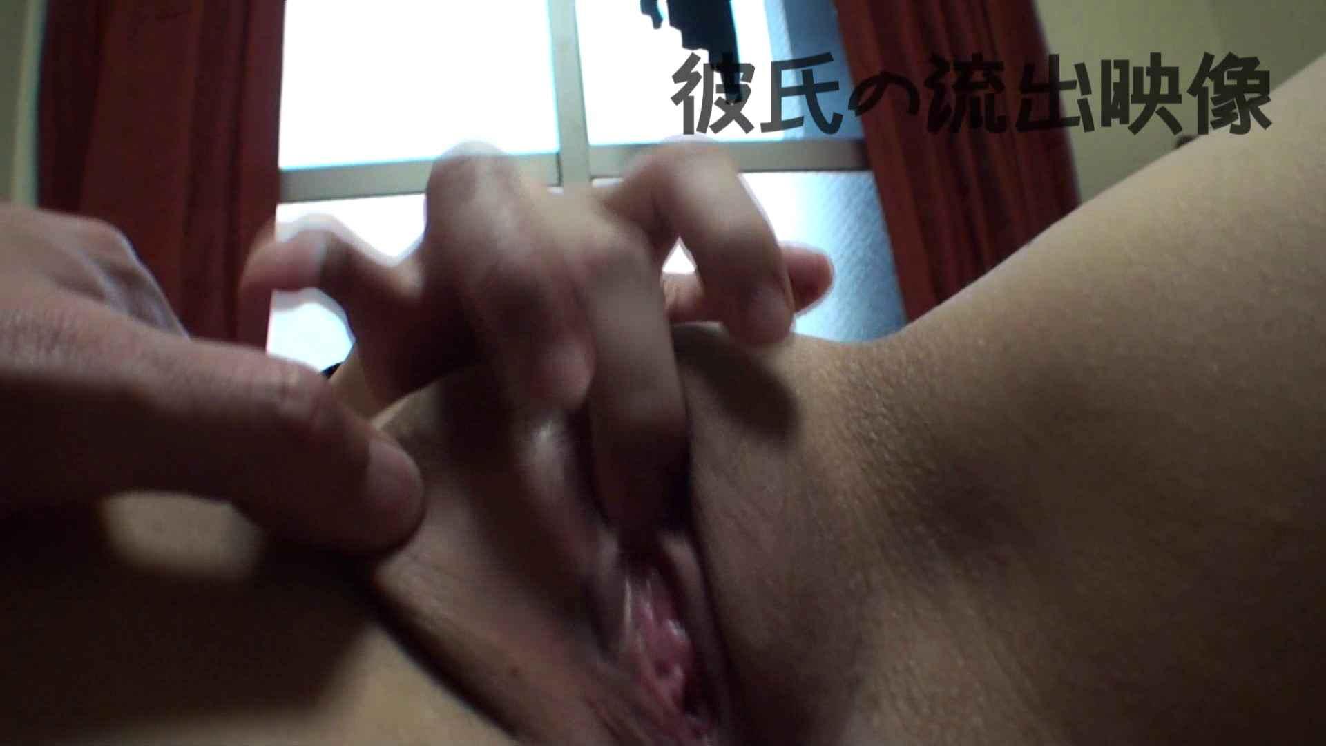 彼氏が流出 パイパン素人嬢のハメ撮り映像04 カップル  61PIX 33