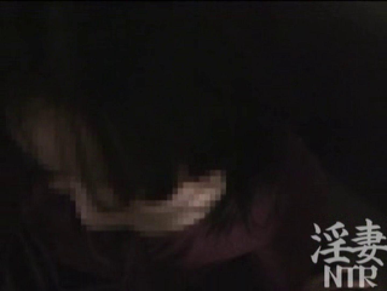 愛人Y子VOL.2 中出し  79PIX 4