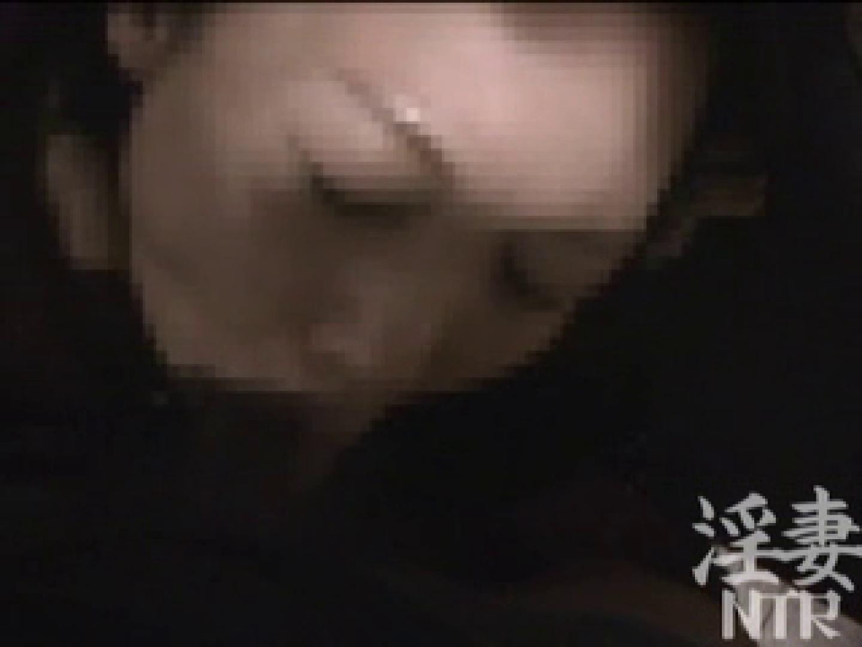 愛人Y子VOL.2 中出し  79PIX 18