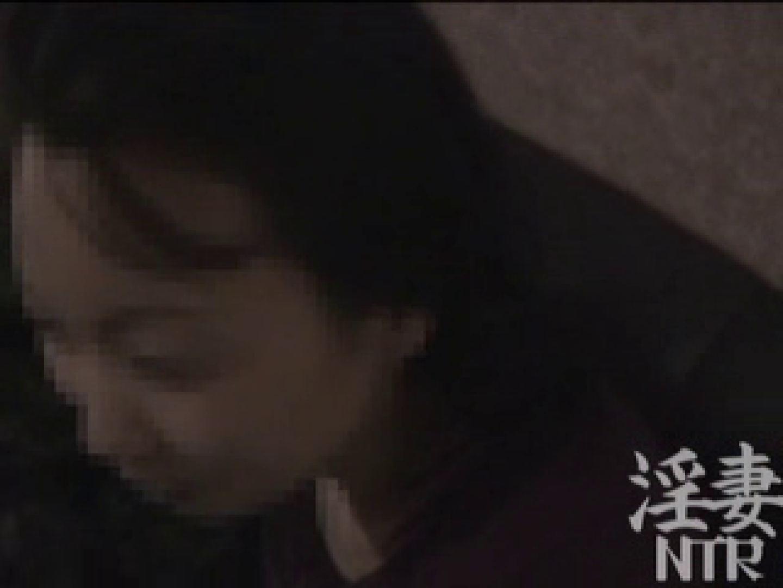 愛人Y子VOL.2 中出し  79PIX 20