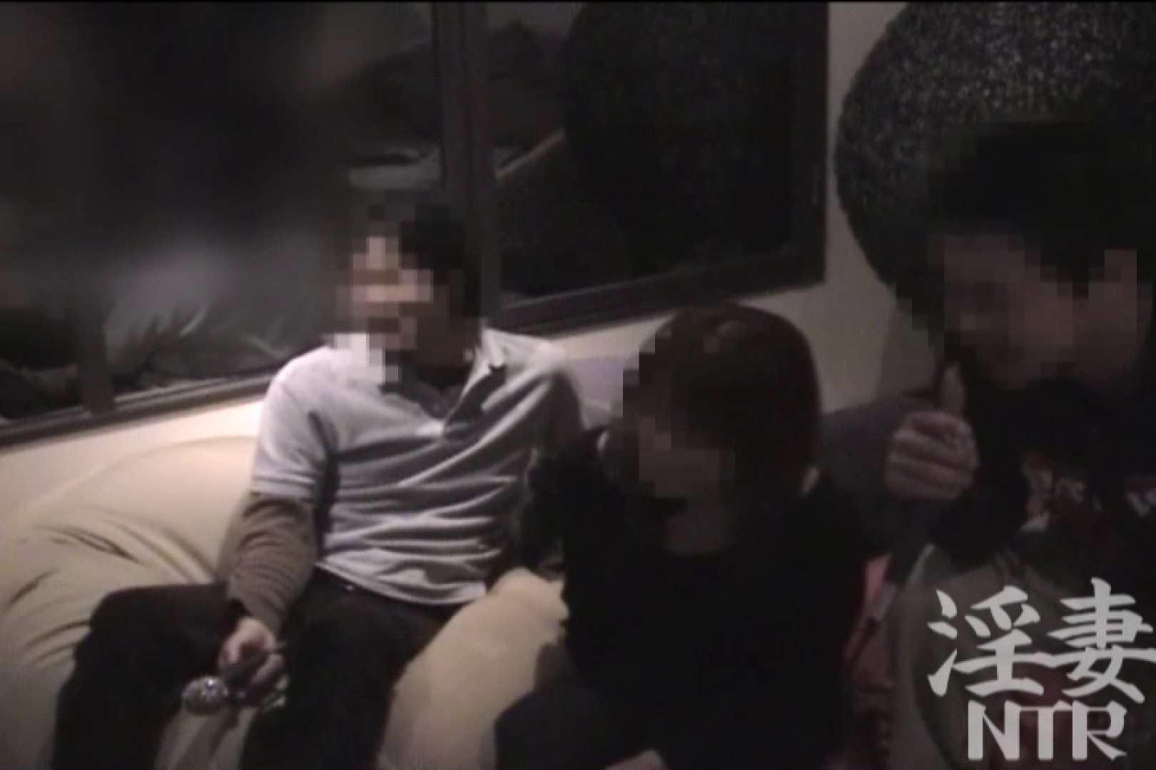 淫乱彩女 麻優里 彼氏2人と旦那の同僚と 熟女 性交動画流出 84PIX 3
