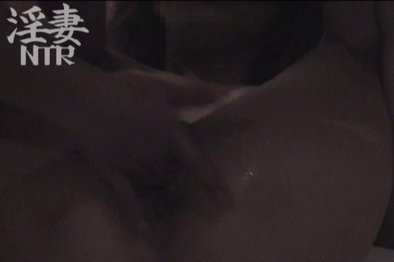 淫乱彩女 麻優里 彼氏2人と旦那の同僚と 淫乱 セックス画像 84PIX 72