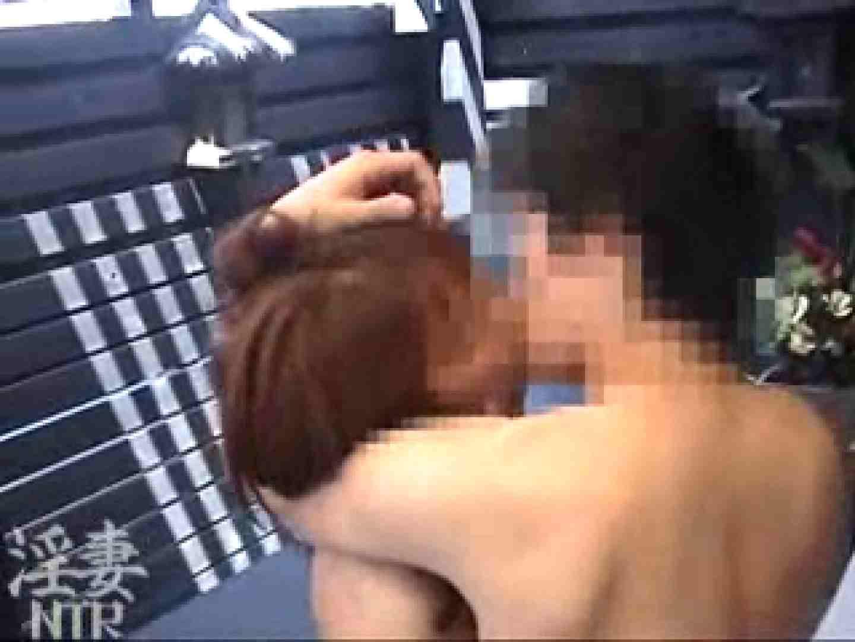 淫乱彩女 麻優里 28歳の単独男性の他人棒 淫乱  74PIX 28