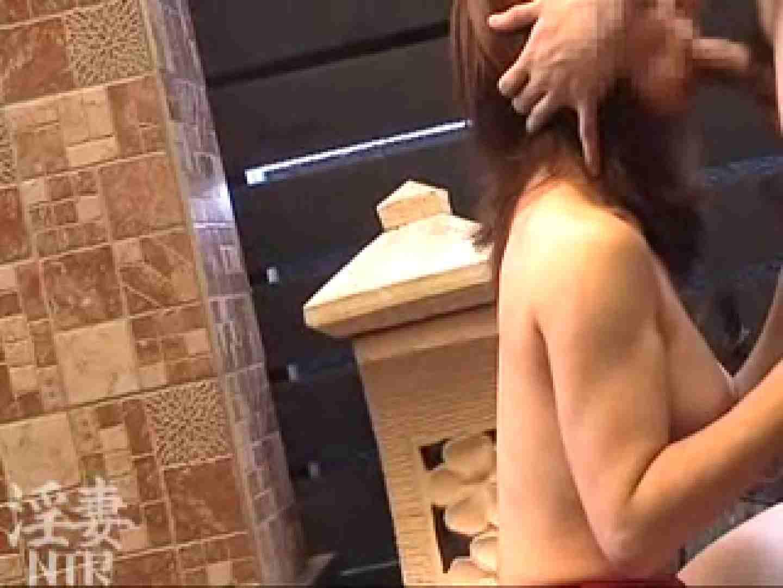 淫乱彩女 麻優里 28歳の単独男性の他人棒 淫乱  74PIX 38