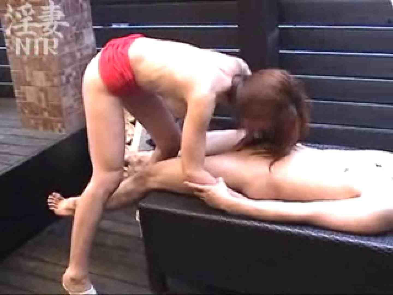 淫乱彩女 麻優里 28歳の単独男性の他人棒 淫乱 | 他人棒  74PIX 49