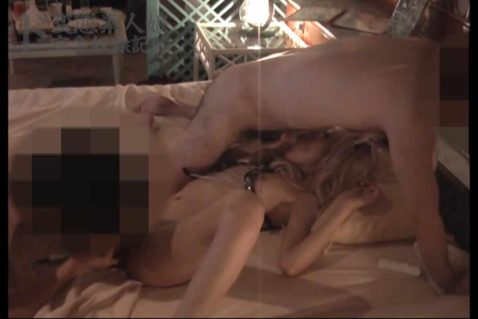 ド変態素人嬢完全奴隷記録 ~其の漆~ 3Pプレイ | 素人流出  48PIX 6