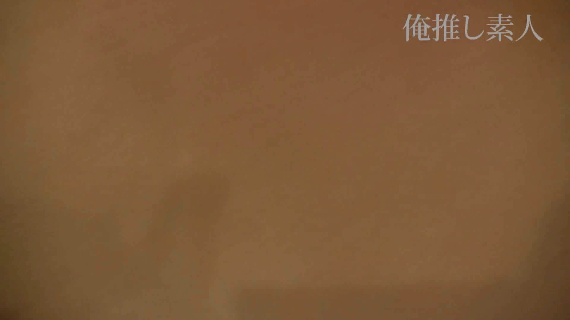 俺推し素人 キャバクラ嬢26歳久美 フェラ  98PIX 60