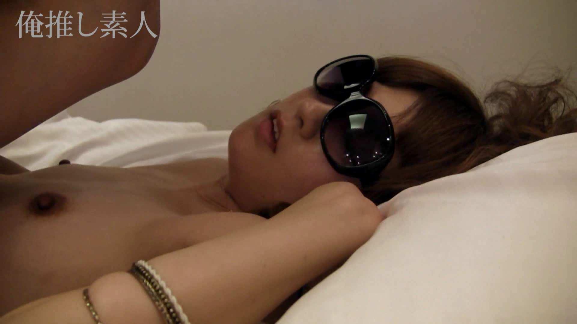 俺推し素人 キャバクラ嬢26歳久美 フェラ  98PIX 84