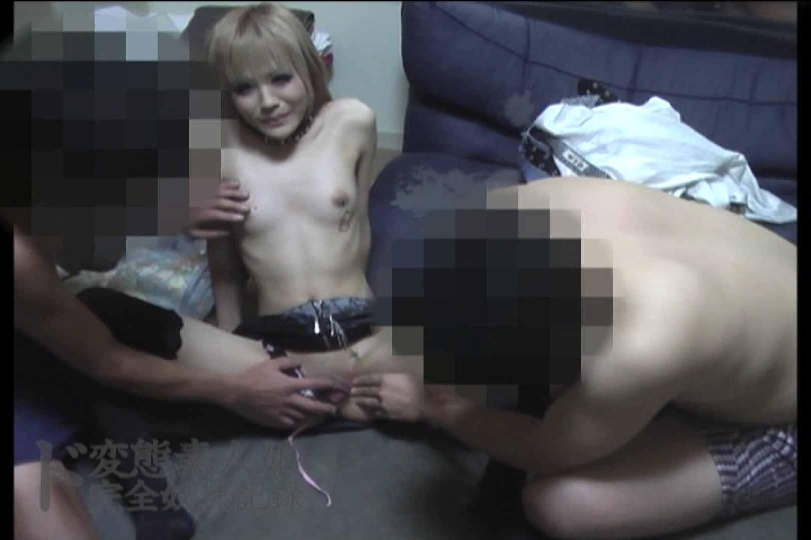 ド変態素人嬢完全奴隷記録 ~其の玖~ パイパン   アナル  79PIX 6