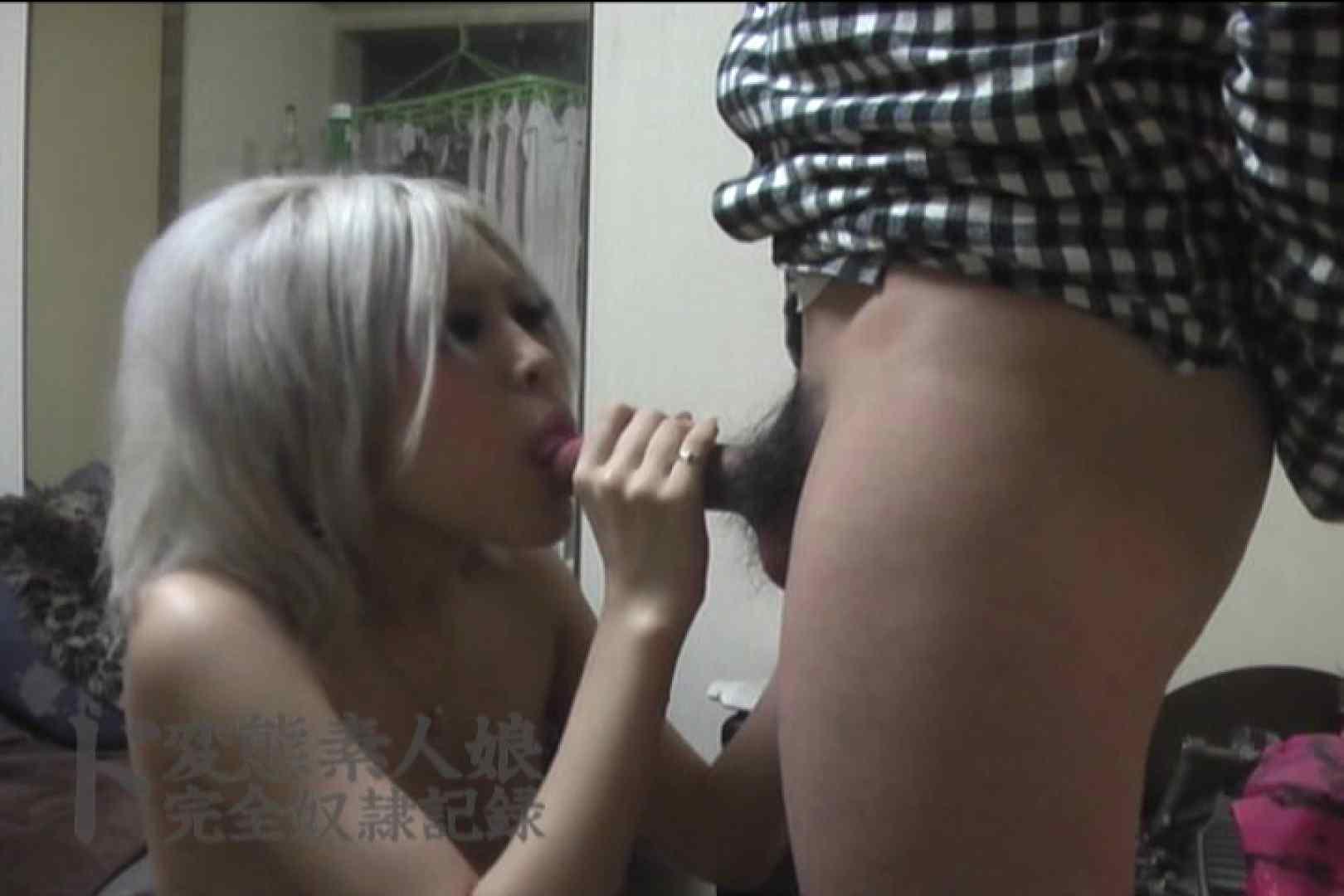 ド変態素人嬢完全奴隷記録 ~其の拾~ アナル オマンコ動画キャプチャ 96PIX 63
