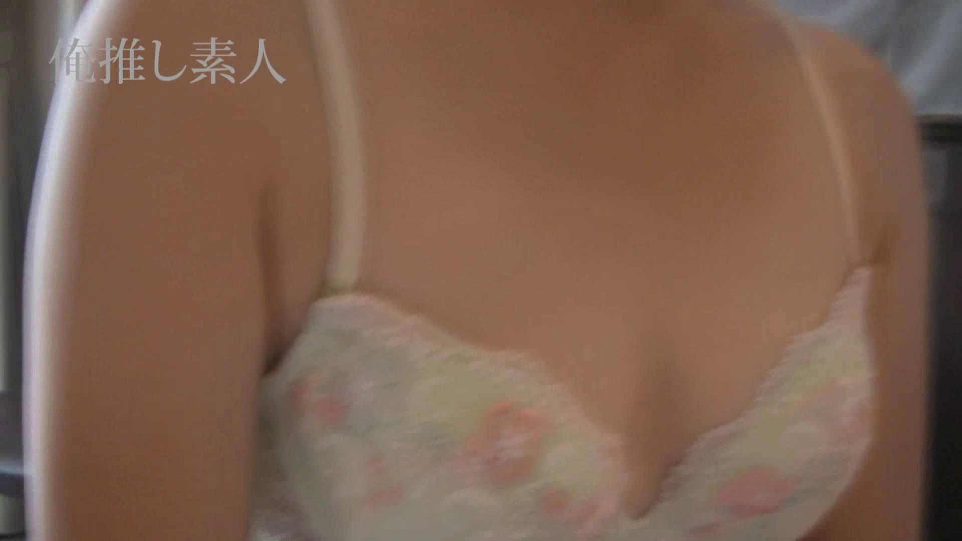 俺推し素人 キャバクラ嬢26歳久美vol5 フェラ エロ無料画像 53PIX 8