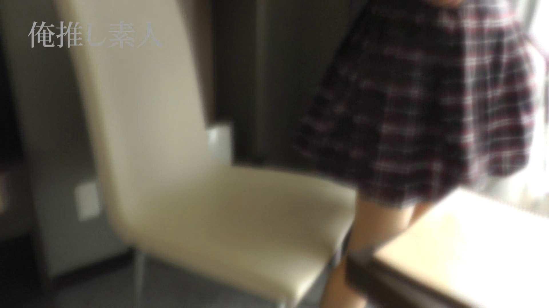 俺推し素人 キャバクラ嬢26歳久美vol6 おっぱい | 素人流出  99PIX 19