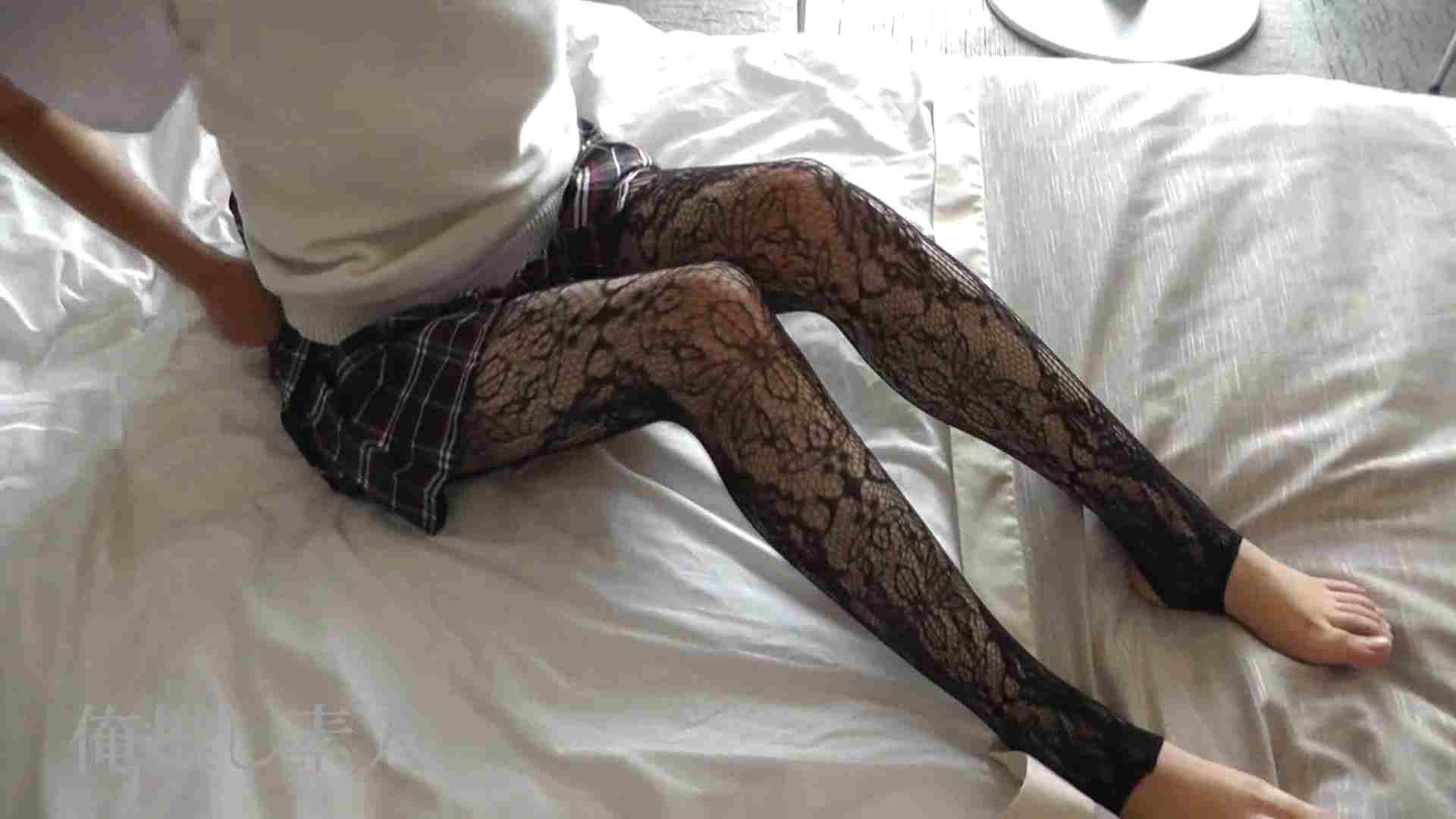 俺推し素人 キャバクラ嬢26歳久美vol6 フェラ オメコ無修正動画無料 99PIX 33