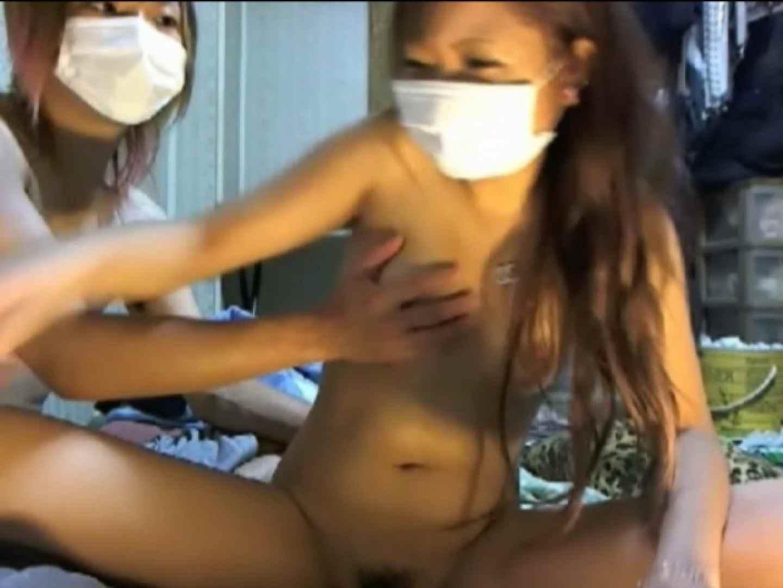 ガチンコ!!激カワギャル限定個人ハメ撮りセフレ編Vol.09 パイパン | 美女のボディ  108PIX 1