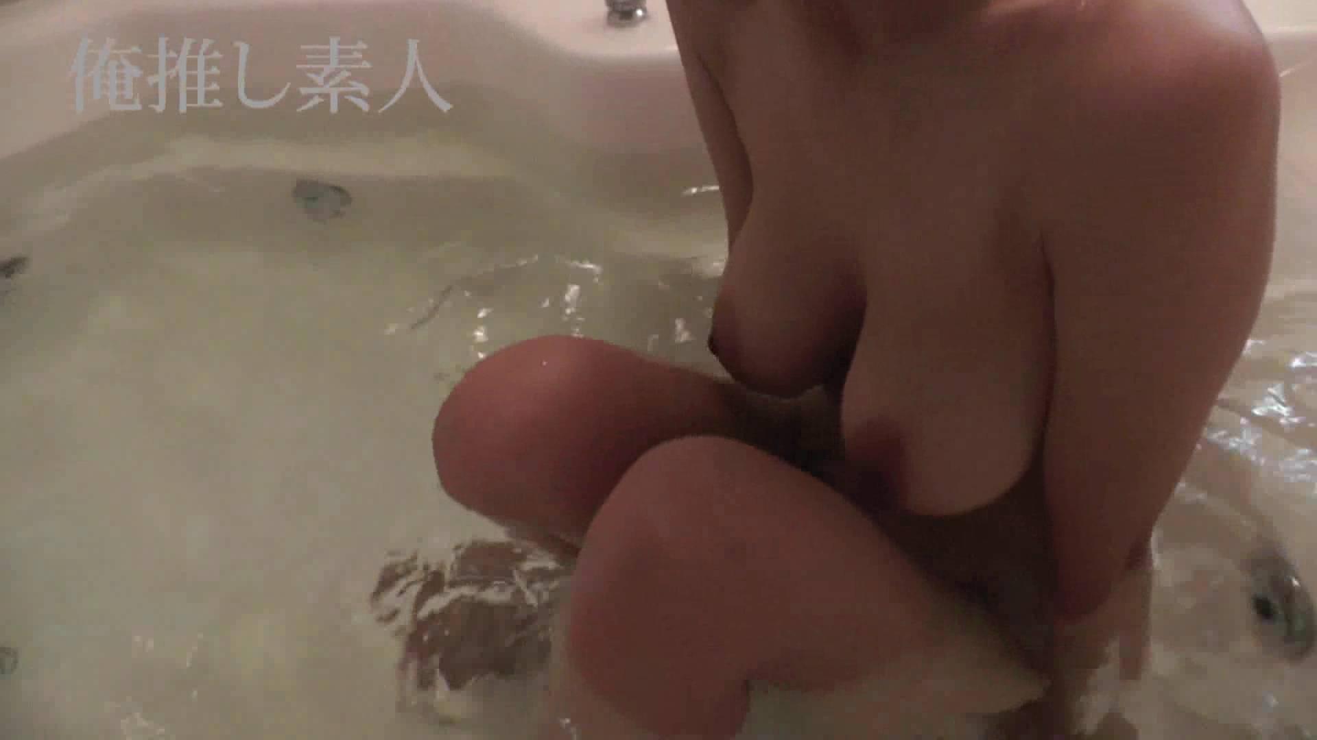 俺推し素人 30代人妻熟女キャバ嬢雫Vol.02 OLのボディ われめAV動画紹介 65PIX 20