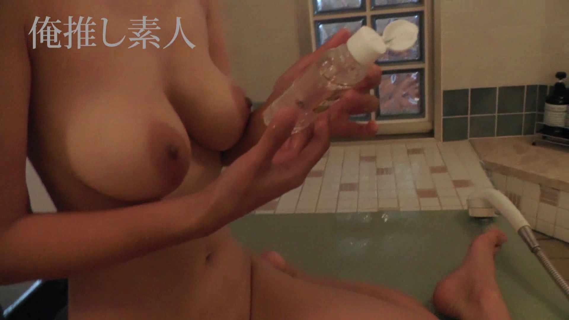 俺推し素人 30代人妻熟女キャバ嬢雫Vol.02 おっぱい 覗きおまんこ画像 65PIX 22