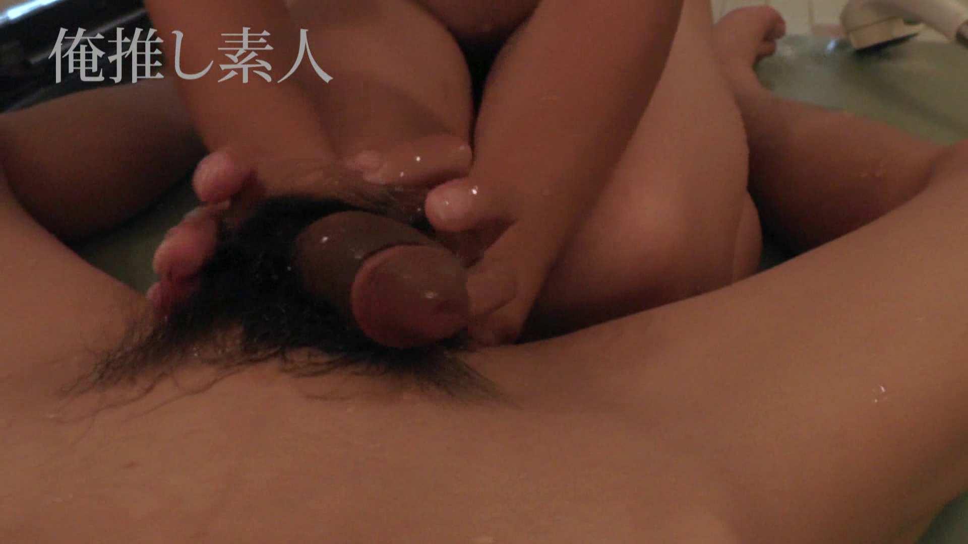 俺推し素人 30代人妻熟女キャバ嬢雫Vol.02 人妻 | キャバ嬢  65PIX 31