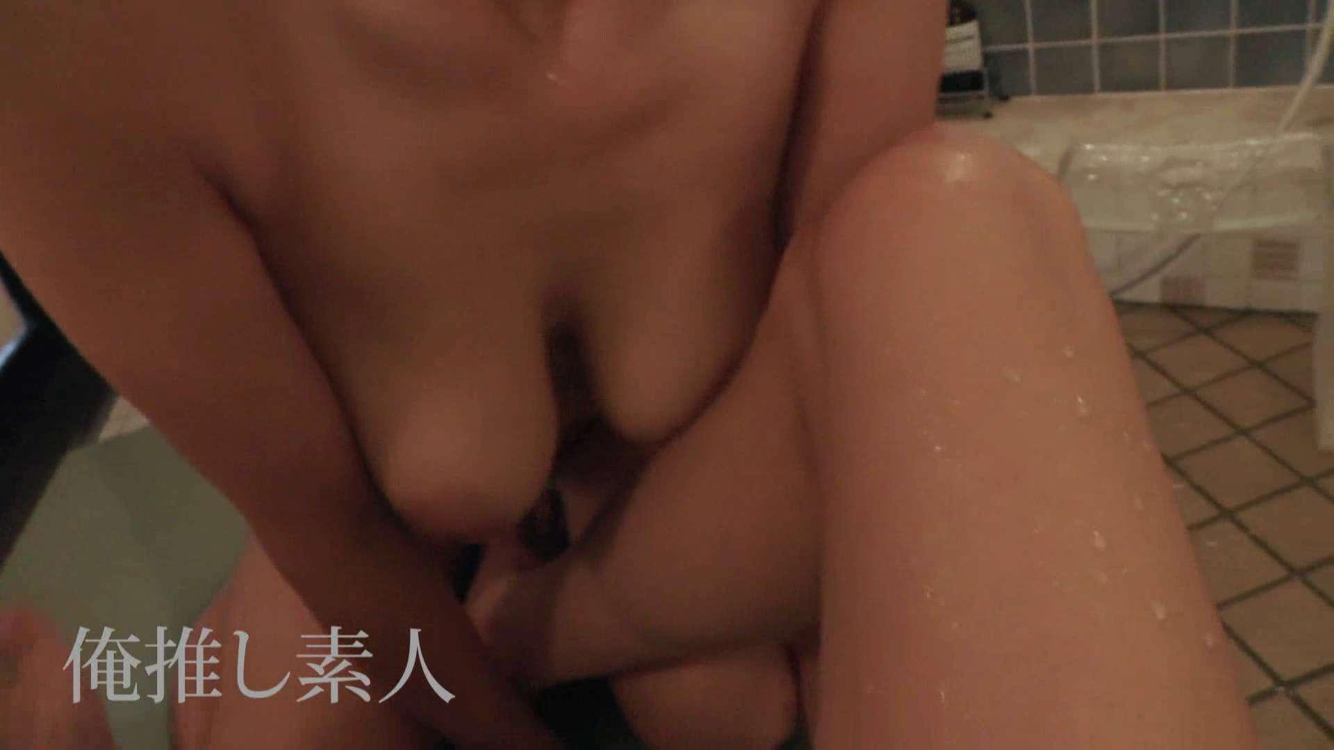 俺推し素人 30代人妻熟女キャバ嬢雫Vol.02 熟女 エロ画像 65PIX 41