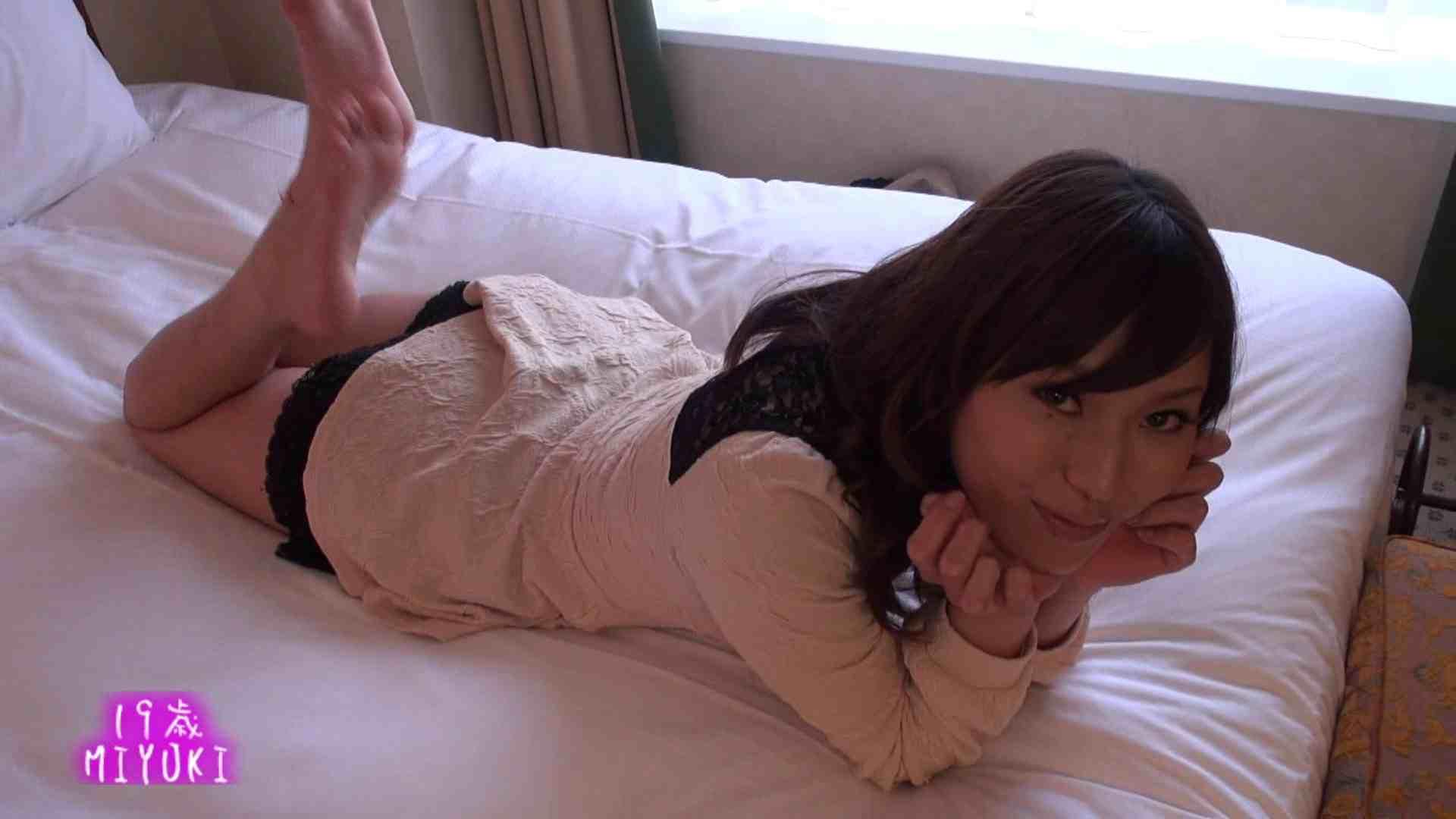 カメラテストを兼ねて、MIYUKIちゃんのイメージ撮影 素人流出 | 0  105PIX 29