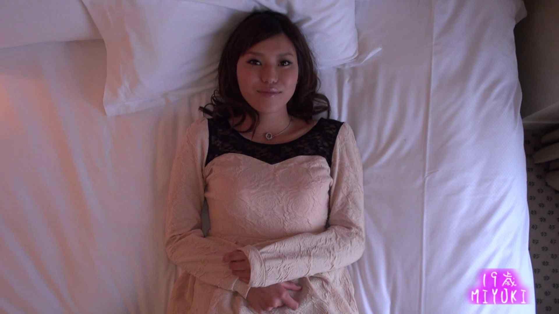 カメラテストを兼ねて、MIYUKIちゃんのイメージ撮影 素人流出  105PIX 52