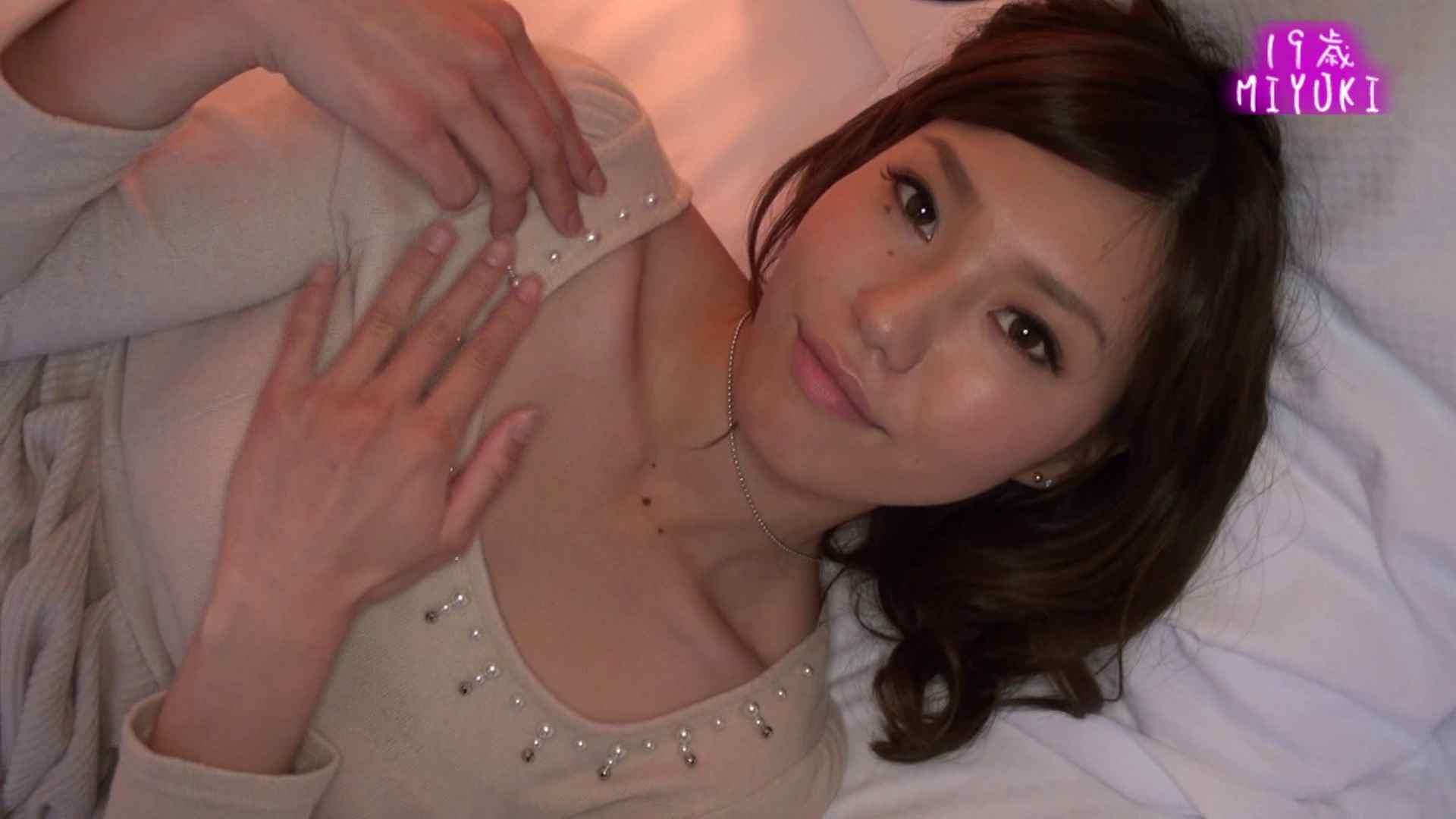 カメラテストを兼ねて、MIYUKIちゃんのイメージ撮影 素人流出 | 0  105PIX 73