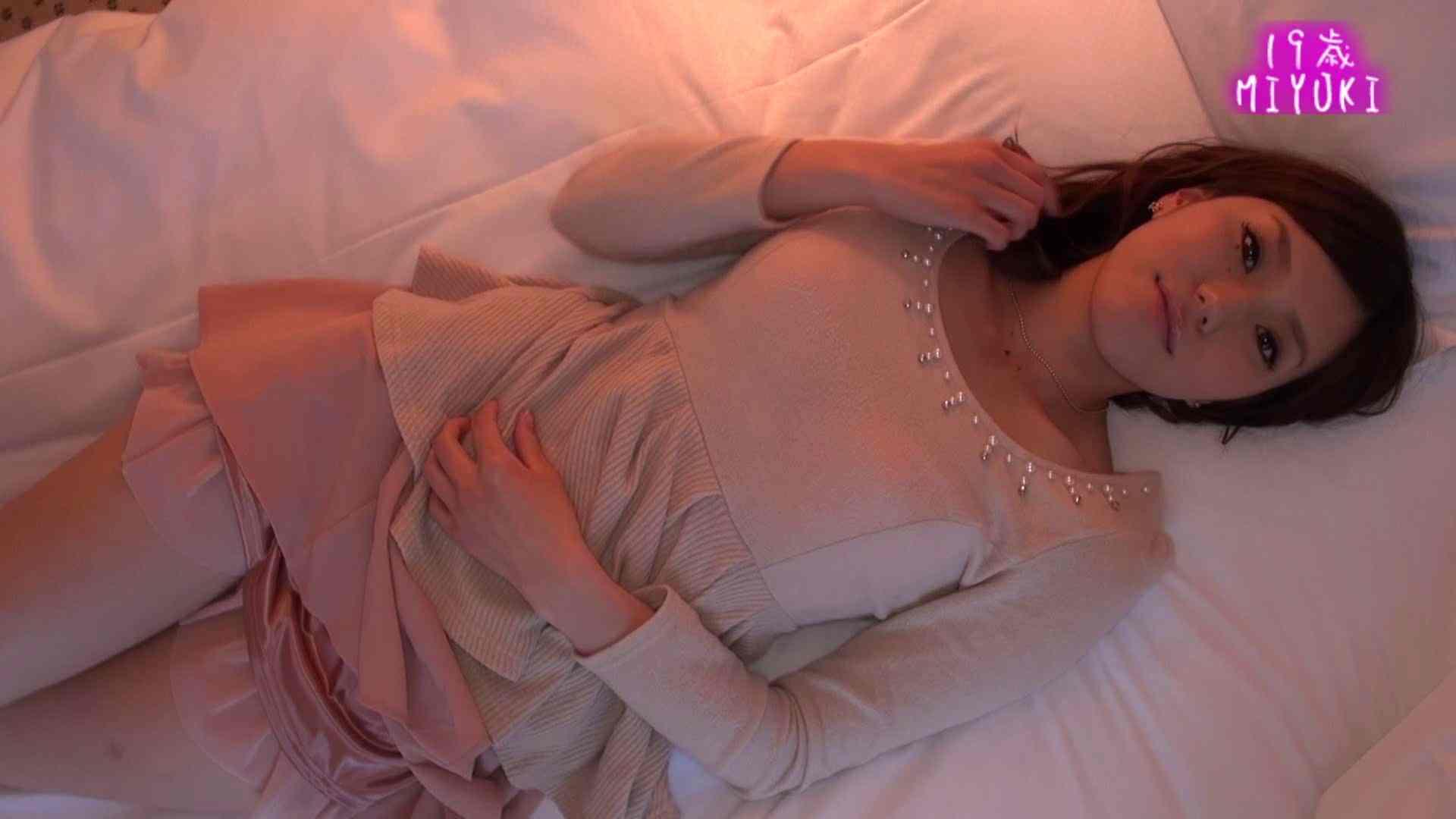 カメラテストを兼ねて、MIYUKIちゃんのイメージ撮影 素人流出 | 0  105PIX 77
