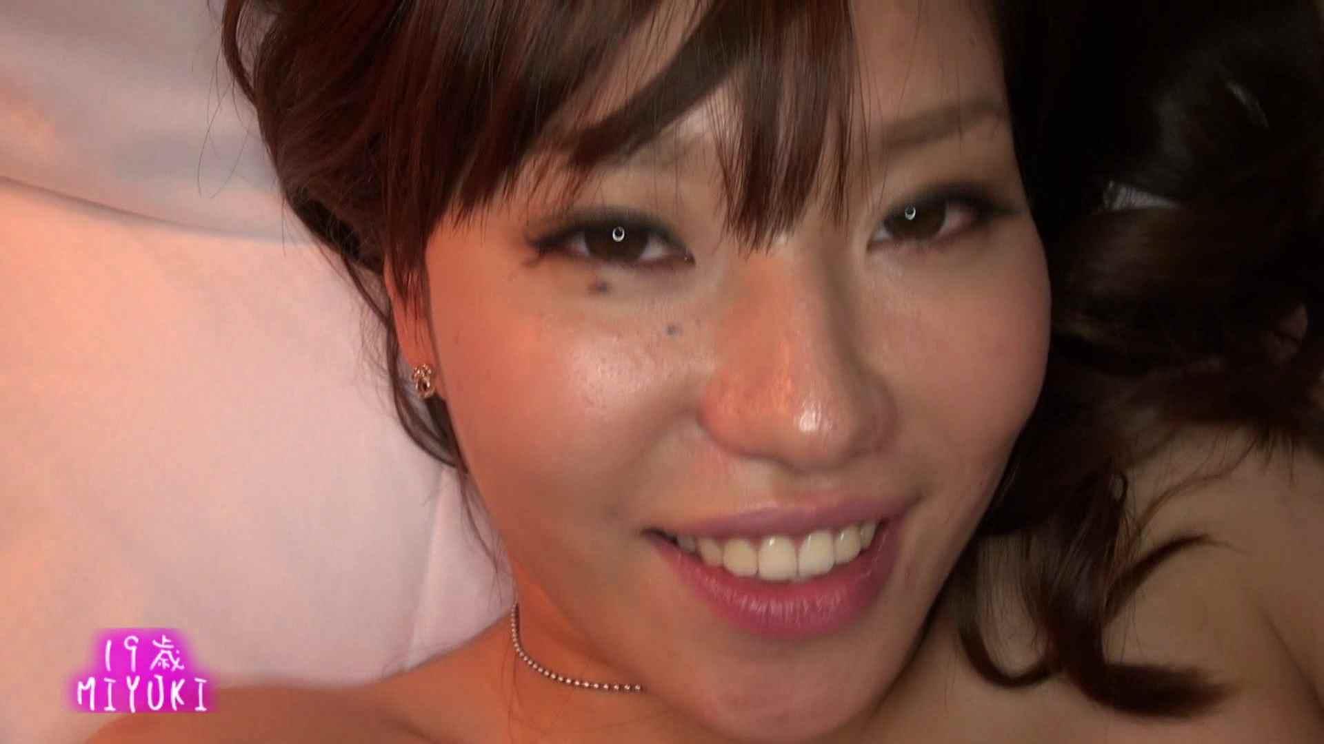 MIYUKIちゃんに男優さんがエロマッサージ マッサージ  86PIX 20