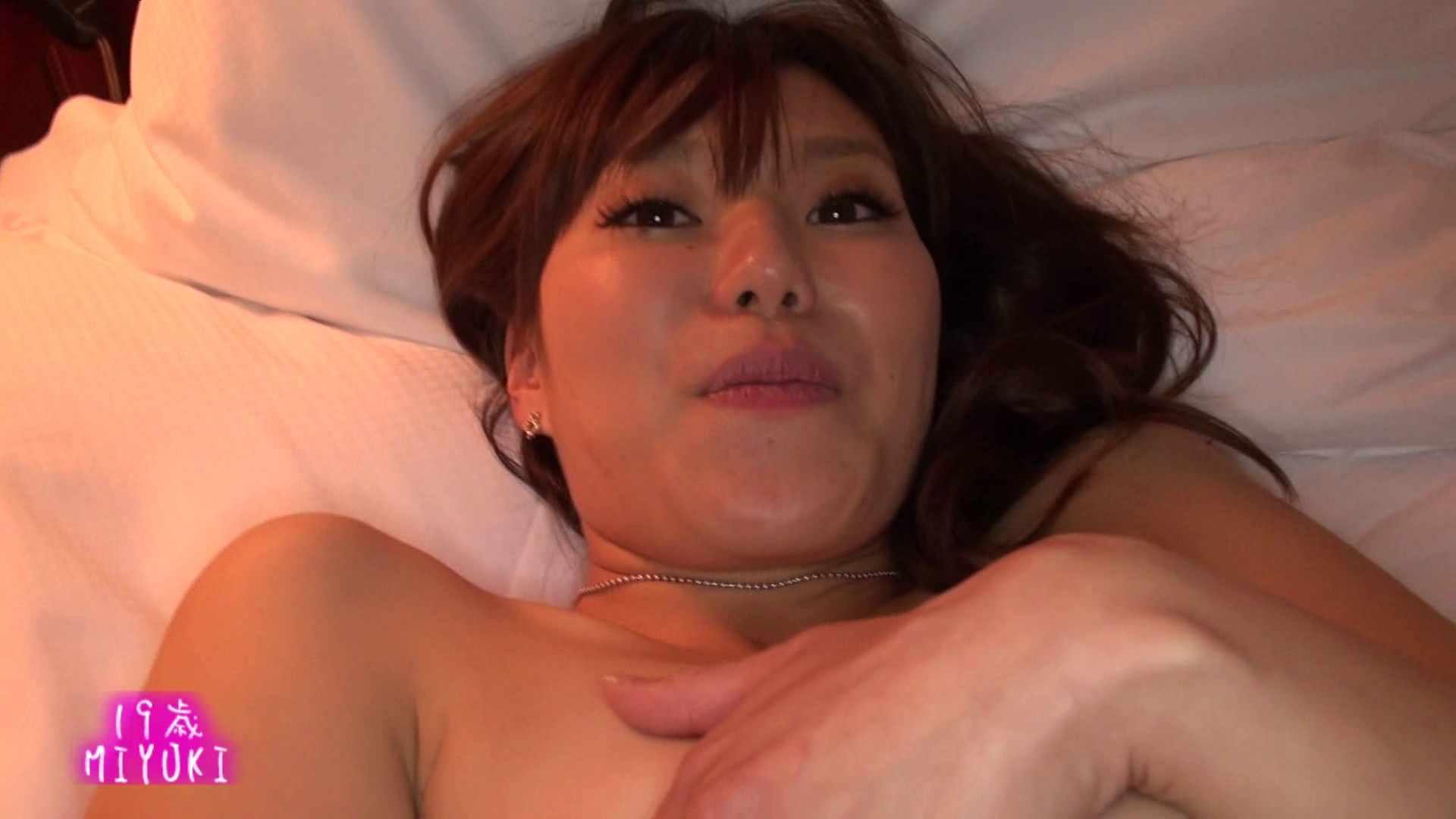MIYUKIちゃんに男優さんがエロマッサージ マッサージ  86PIX 22