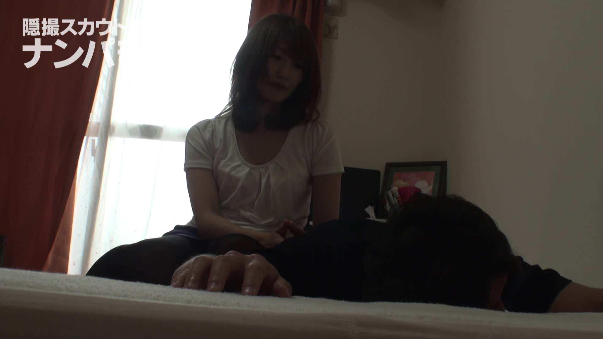 隠撮スカウトマンのナンパ部屋~風俗デビュー前のつまみ食い~ siivol.2 脱衣所  81PIX 18