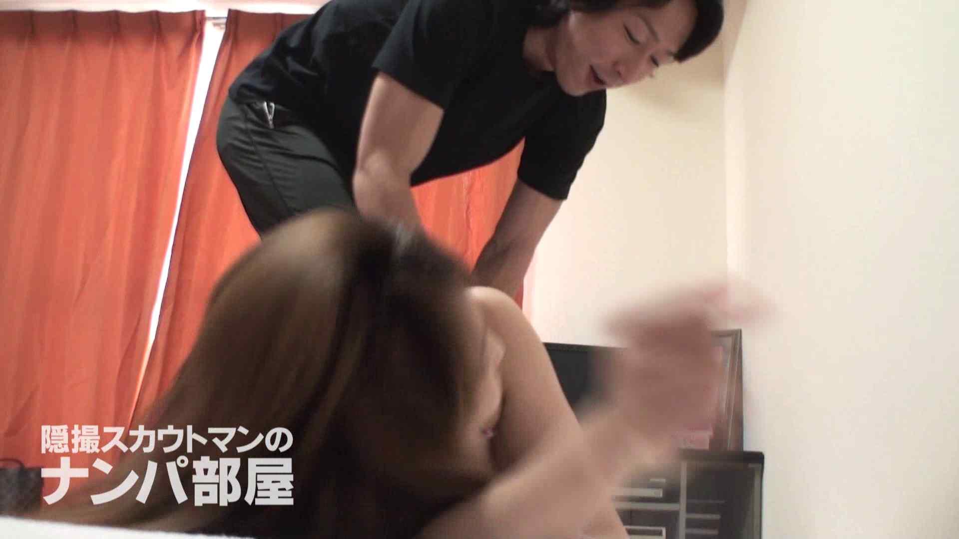 隠撮スカウトマンのナンパ部屋~風俗デビュー前のつまみ食い~ siivol.2 脱衣所  81PIX 45