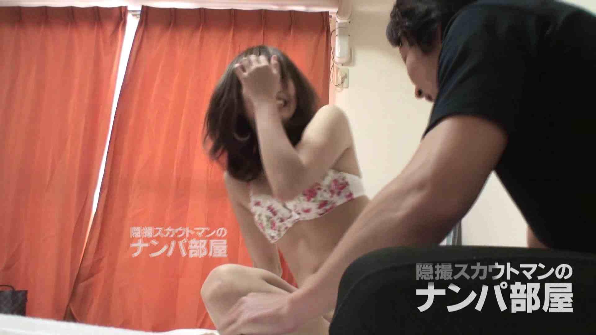 隠撮スカウトマンのナンパ部屋~風俗デビュー前のつまみ食い~ siivol.2 ナンパ AV無料 81PIX 47