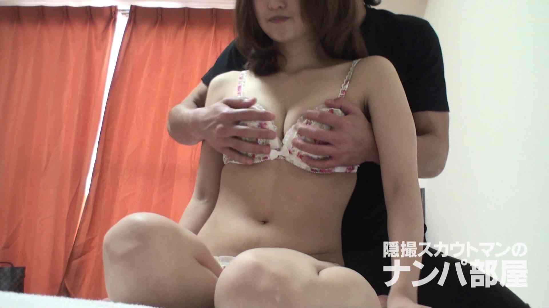 隠撮スカウトマンのナンパ部屋~風俗デビュー前のつまみ食い~ siivol.2 ナンパ AV無料 81PIX 50
