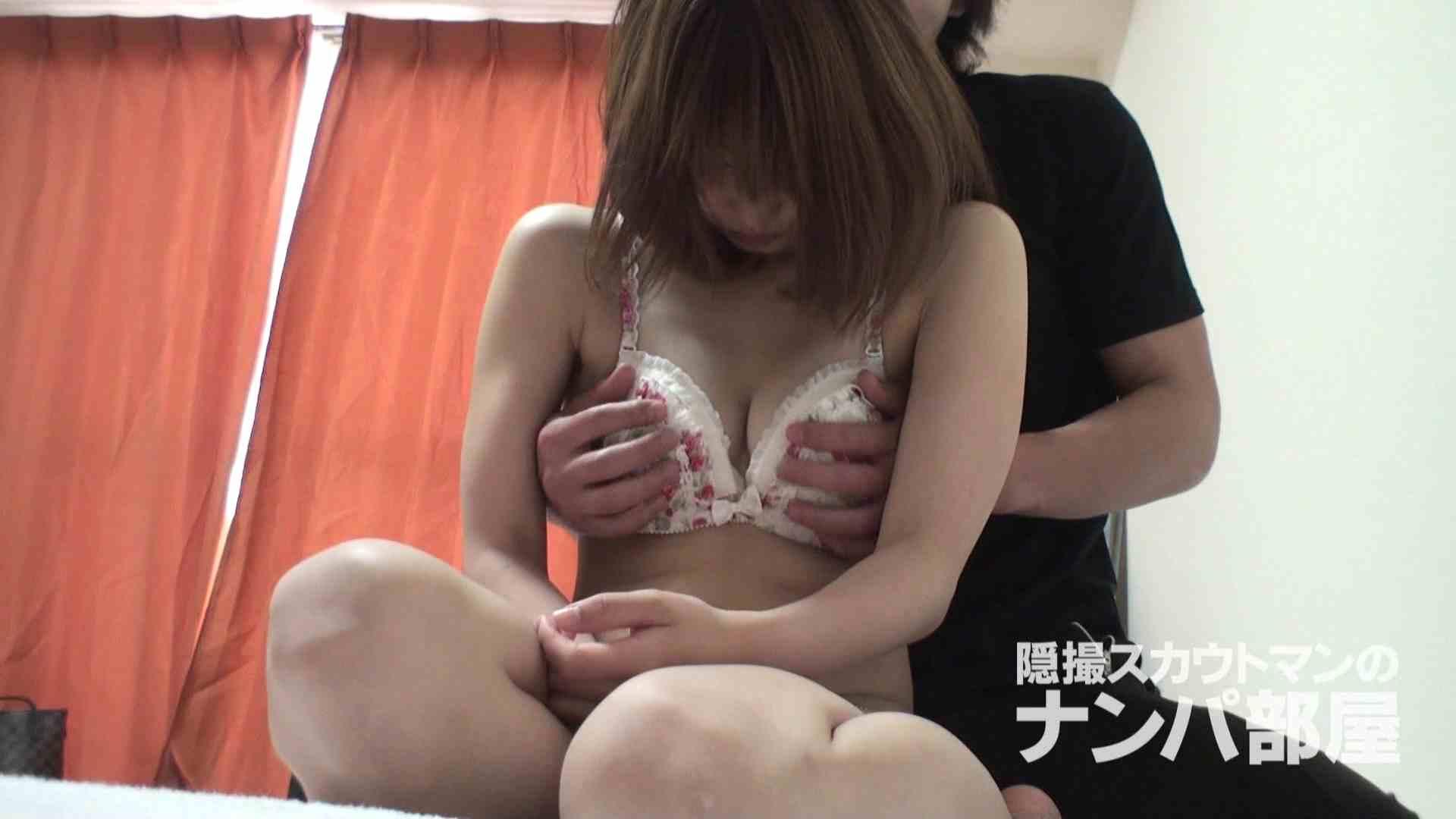 隠撮スカウトマンのナンパ部屋~風俗デビュー前のつまみ食い~ siivol.2 ナンパ AV無料 81PIX 53