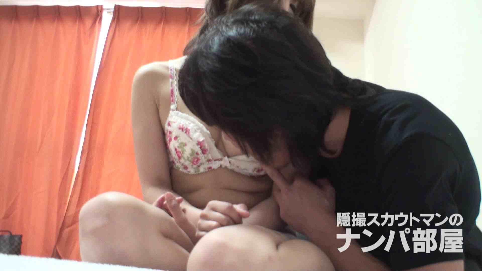 隠撮スカウトマンのナンパ部屋~風俗デビュー前のつまみ食い~ siivol.2 脱衣所  81PIX 57