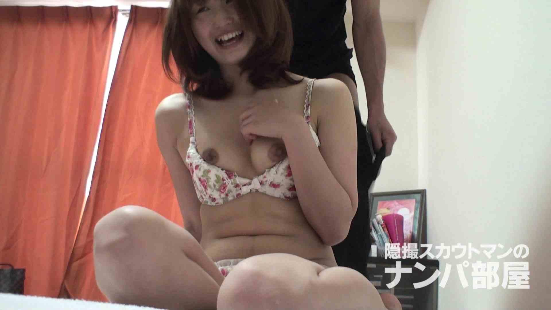 隠撮スカウトマンのナンパ部屋~風俗デビュー前のつまみ食い~ siivol.2 ナンパ AV無料 81PIX 59
