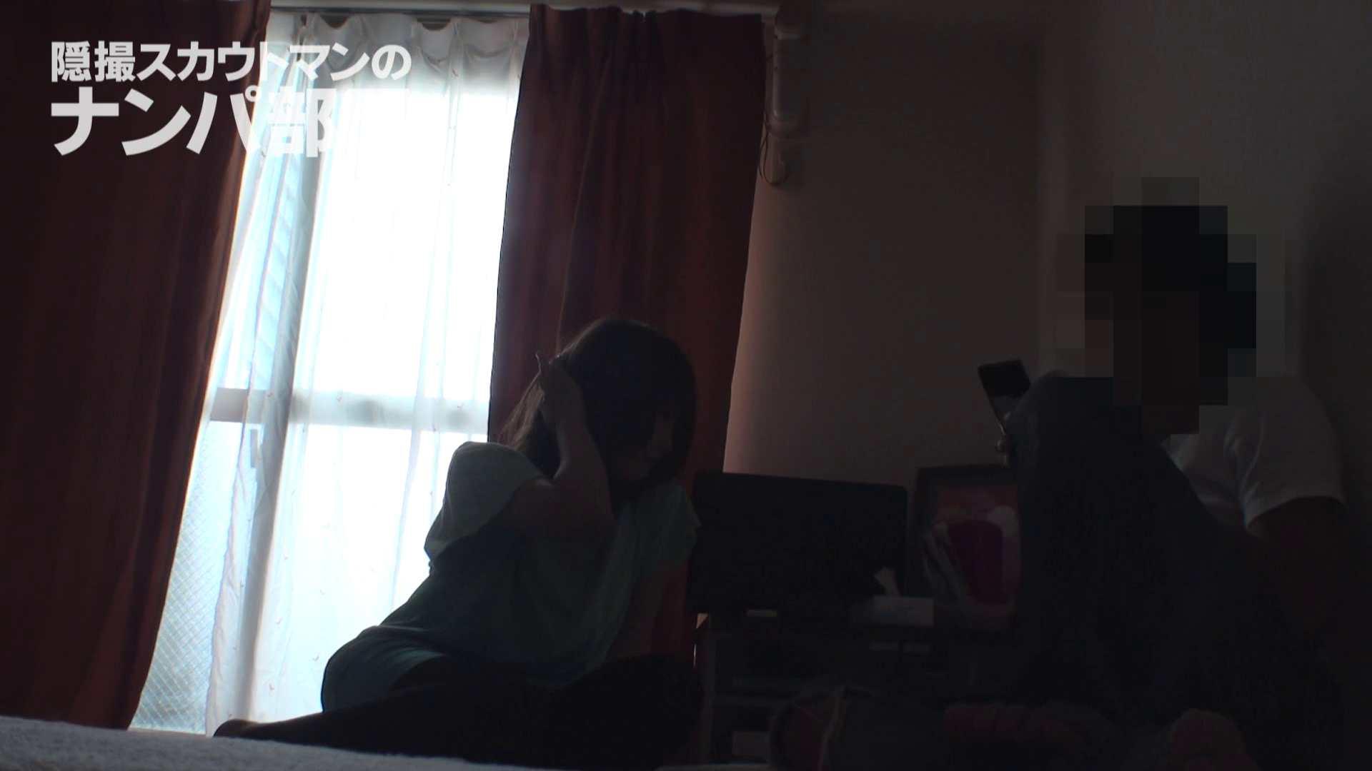 隠撮スカウトマンのナンパ部屋~風俗デビュー前のつまみ食い~ siivol.4 0  57PIX 10