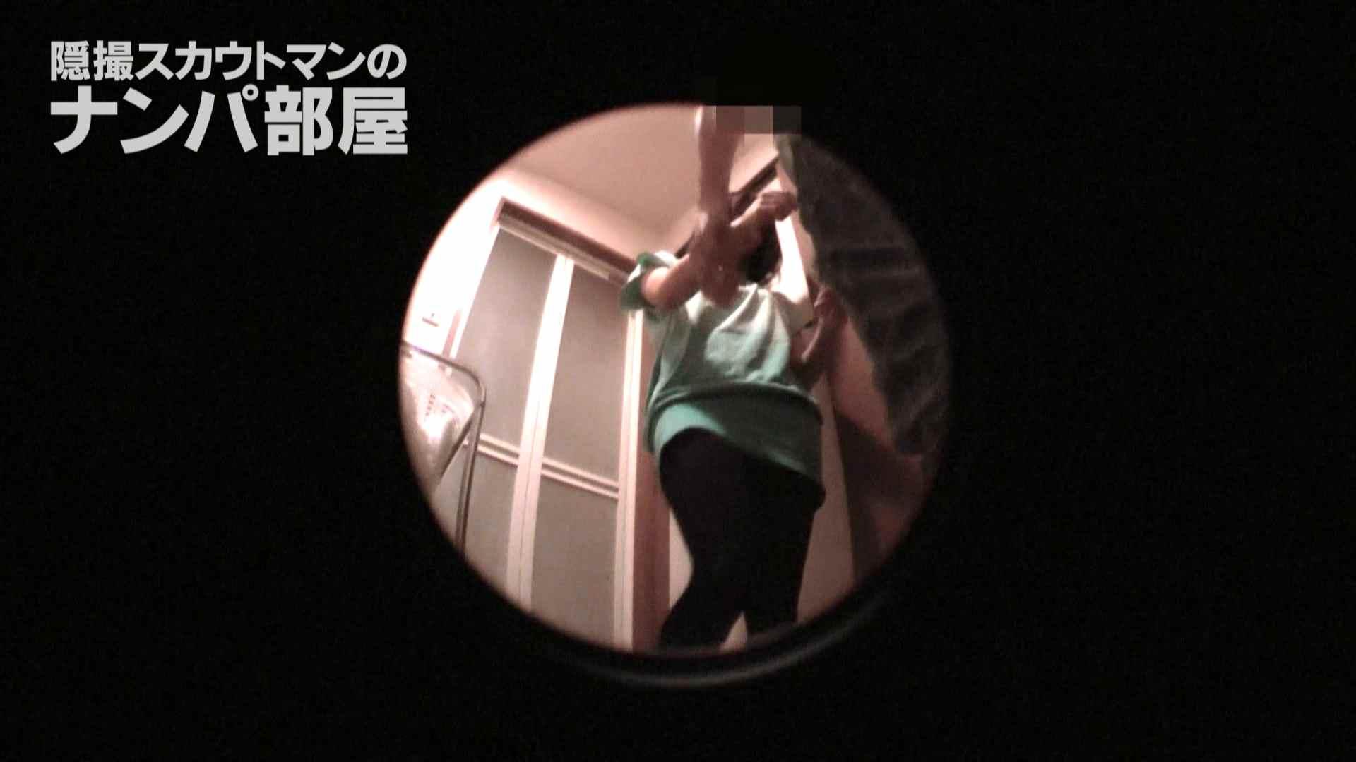 隠撮スカウトマンのナンパ部屋~風俗デビュー前のつまみ食い~ siivol.4 0 | 中出し  57PIX 16