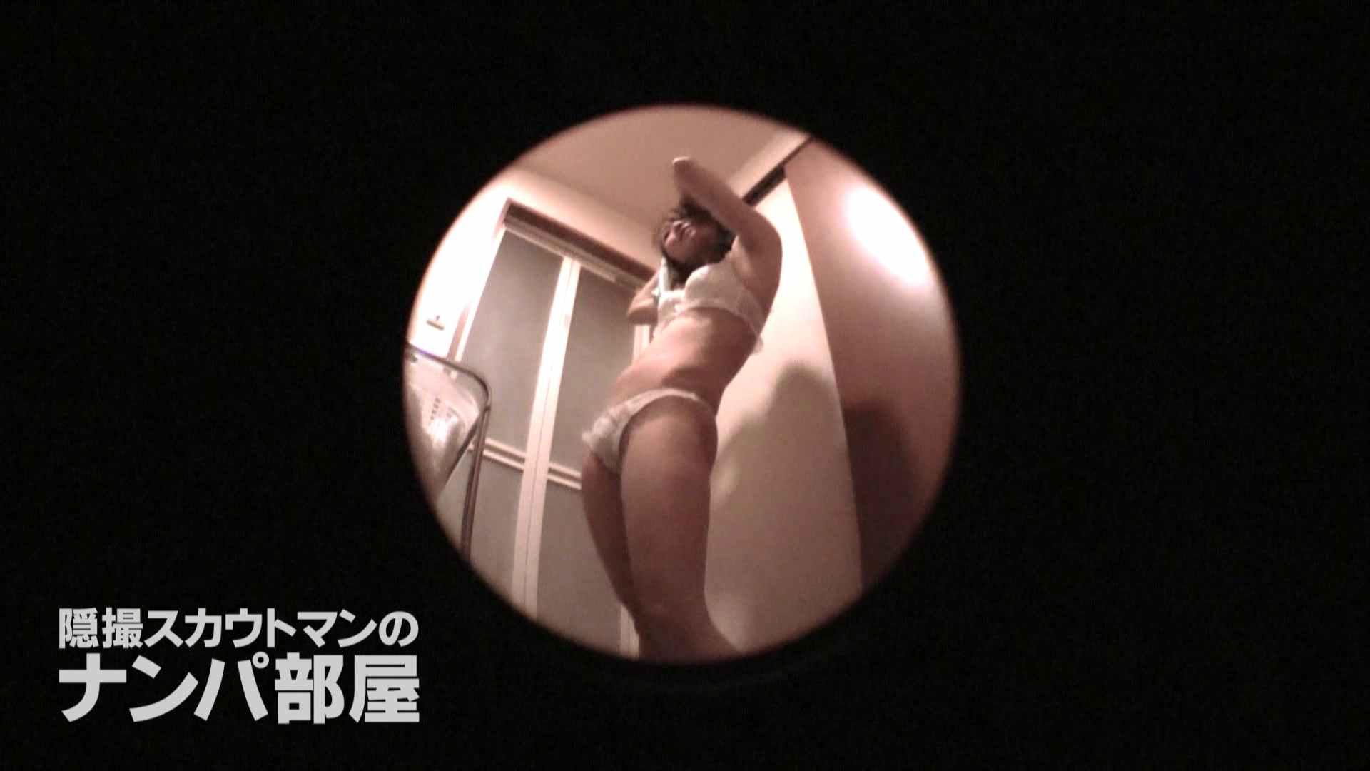 隠撮スカウトマンのナンパ部屋~風俗デビュー前のつまみ食い~ siivol.4 0 | 中出し  57PIX 21