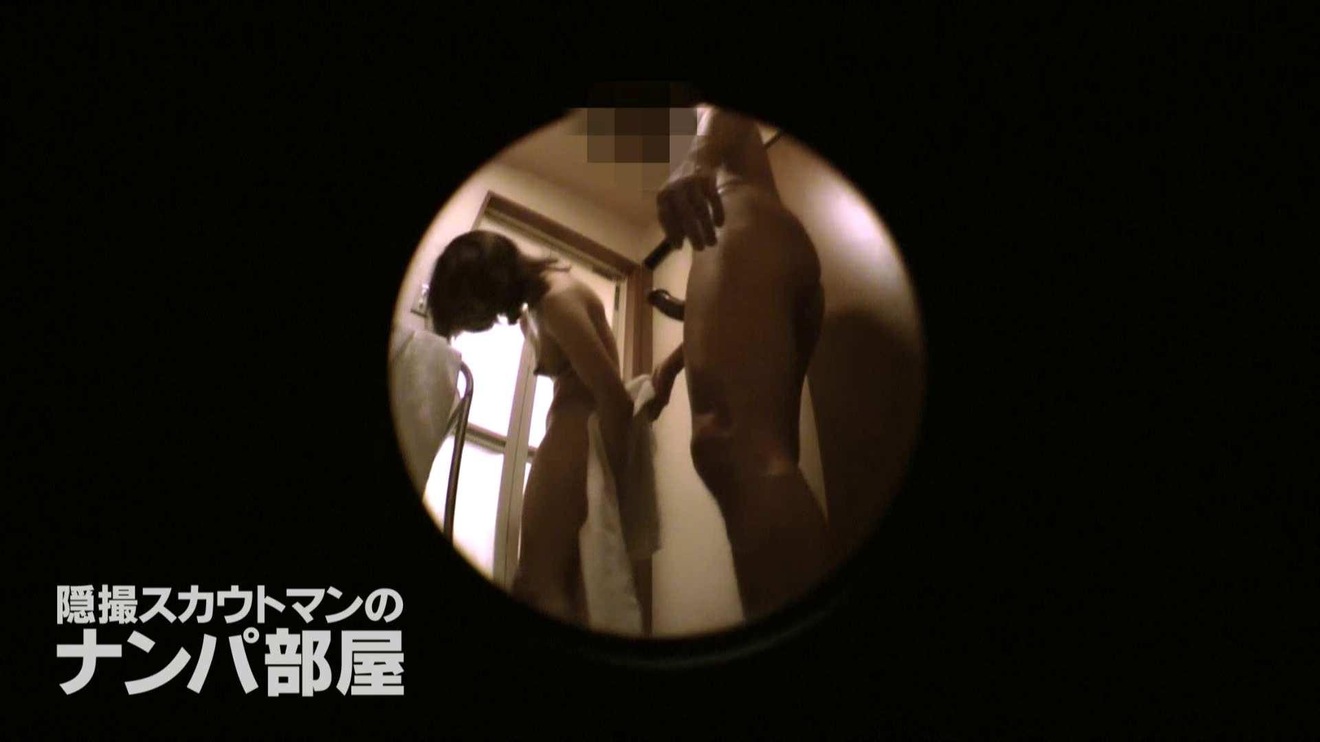 隠撮スカウトマンのナンパ部屋~風俗デビュー前のつまみ食い~ siivol.4 リアルSEX SEX無修正画像 57PIX 28