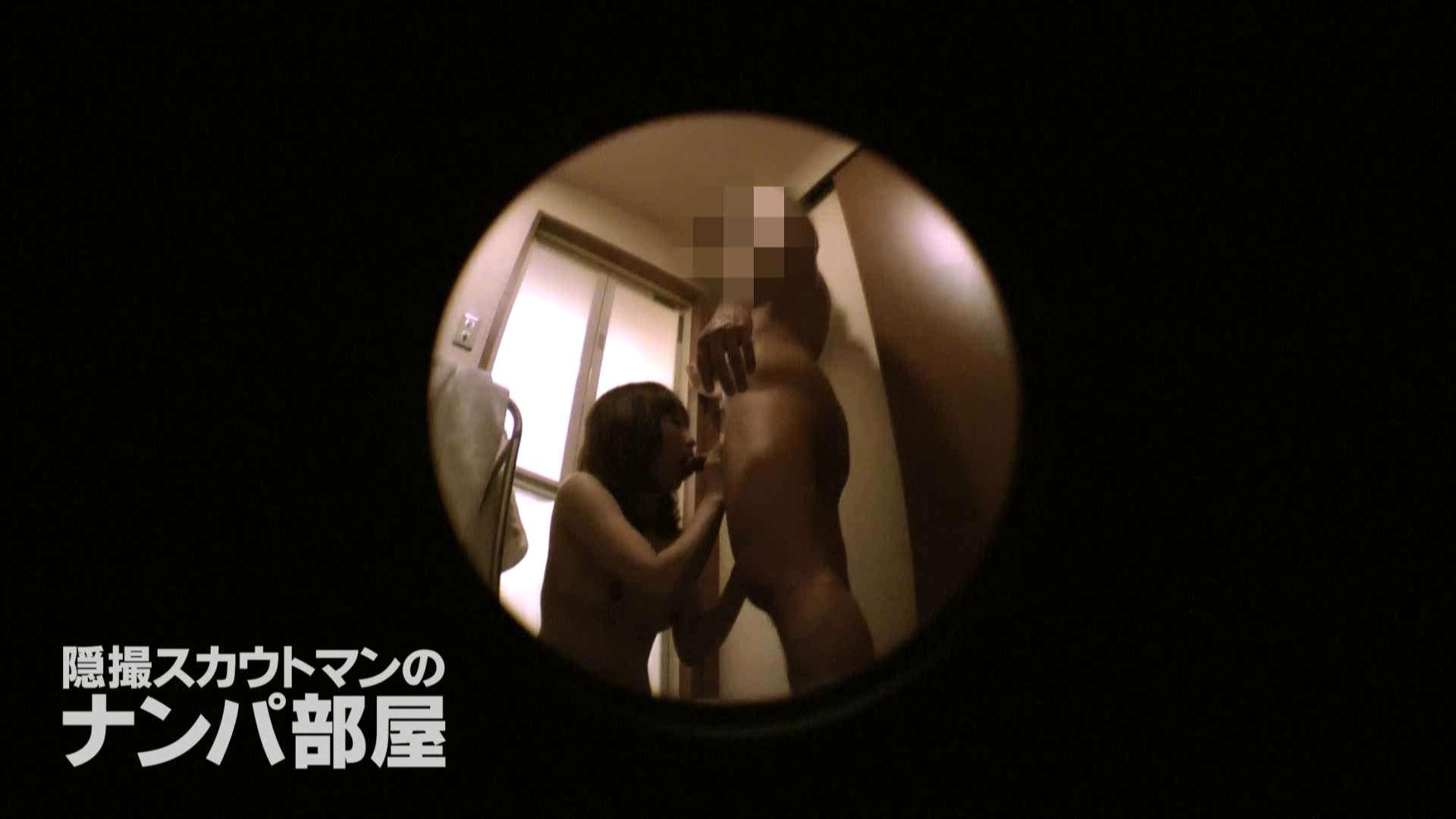 隠撮スカウトマンのナンパ部屋~風俗デビュー前のつまみ食い~ siivol.4 ナンパ おめこ無修正画像 57PIX 29