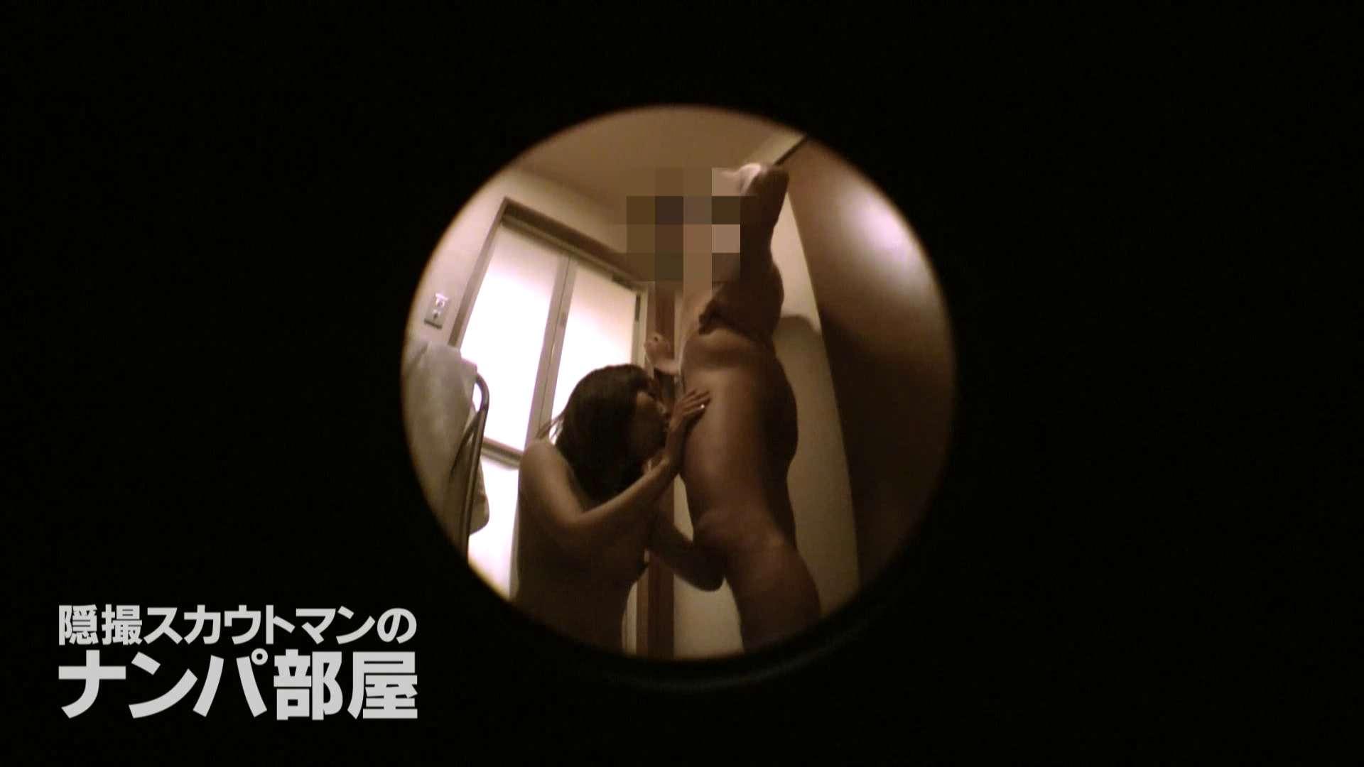 隠撮スカウトマンのナンパ部屋~風俗デビュー前のつまみ食い~ siivol.4 0 | 中出し  57PIX 31