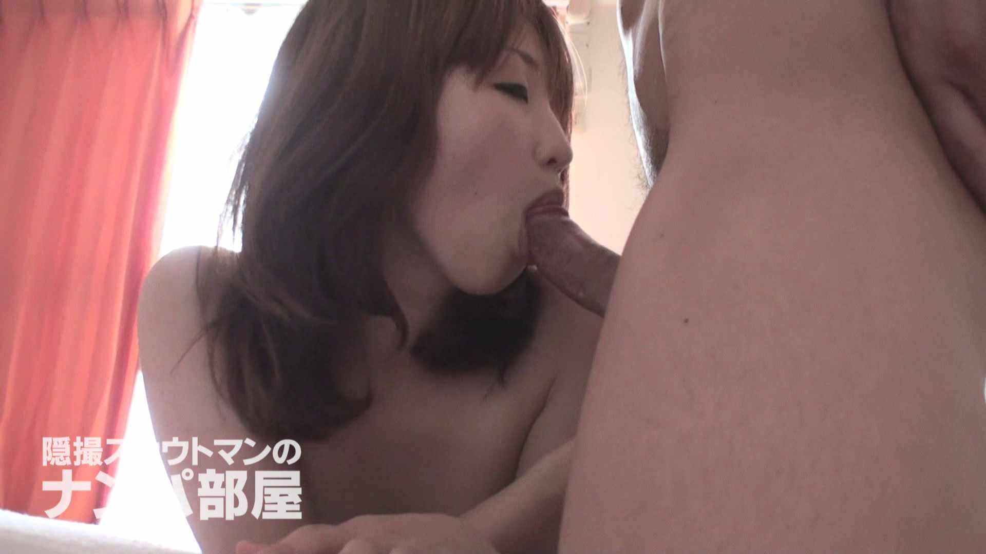 隠撮スカウトマンのナンパ部屋~風俗デビュー前のつまみ食い~ siivol.4 ナンパ おめこ無修正画像 57PIX 39