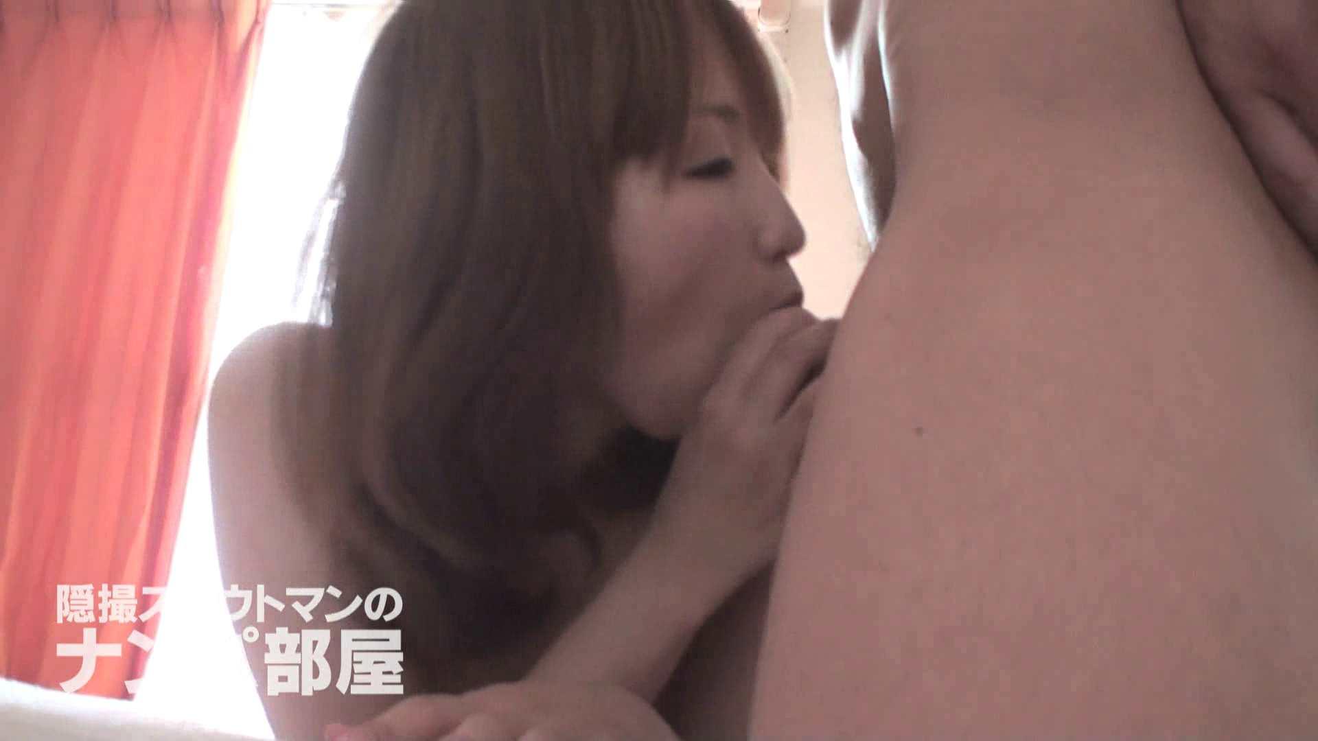 隠撮スカウトマンのナンパ部屋~風俗デビュー前のつまみ食い~ siivol.4 0  57PIX 40