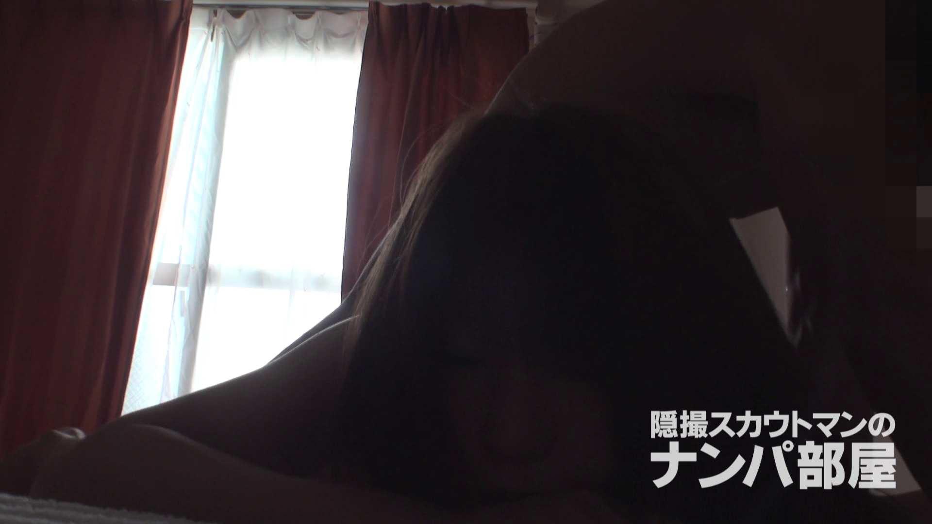 隠撮スカウトマンのナンパ部屋~風俗デビュー前のつまみ食い~ siivol.4 ナンパ おめこ無修正画像 57PIX 44