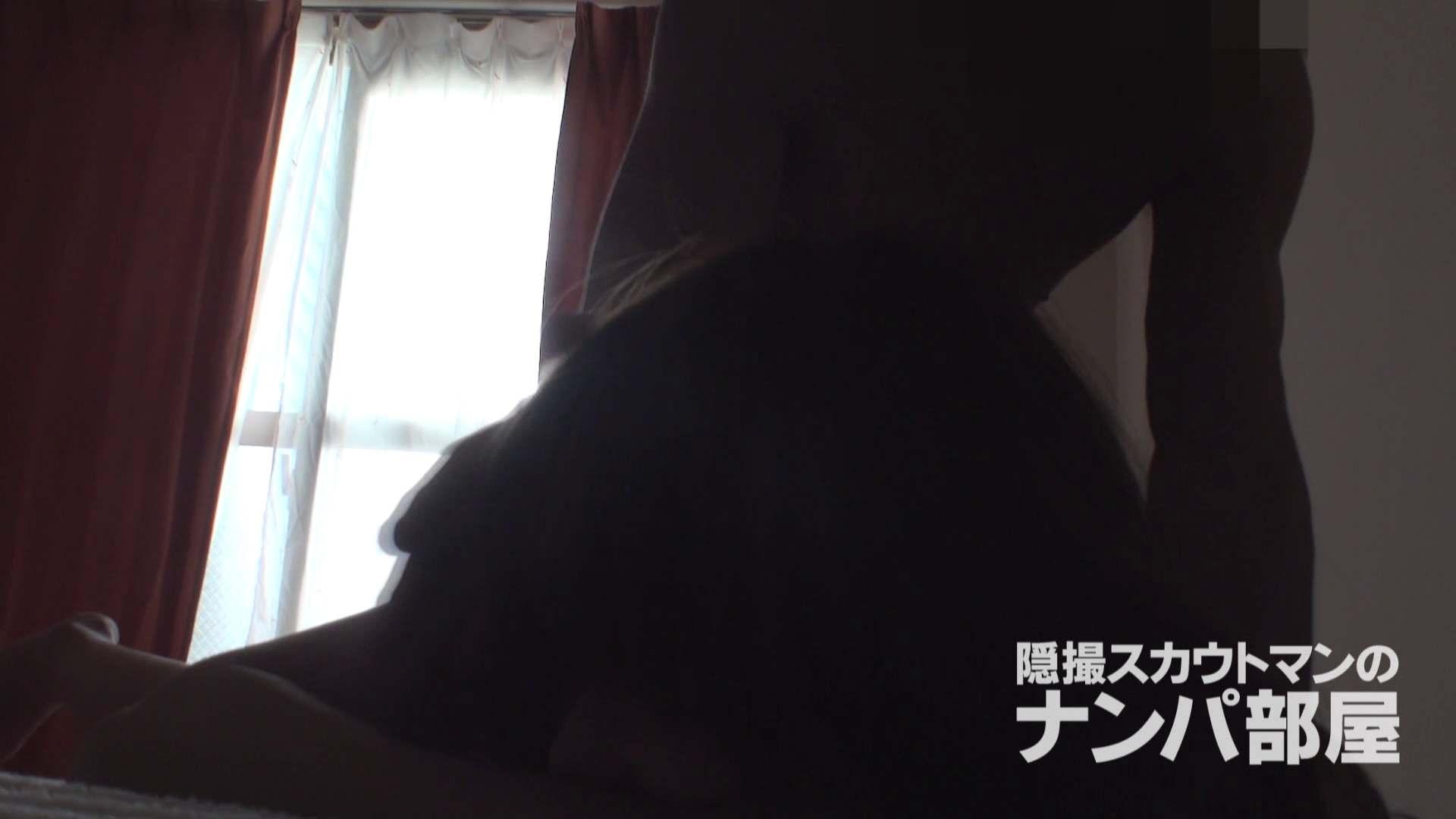 隠撮スカウトマンのナンパ部屋~風俗デビュー前のつまみ食い~ siivol.4 0  57PIX 45