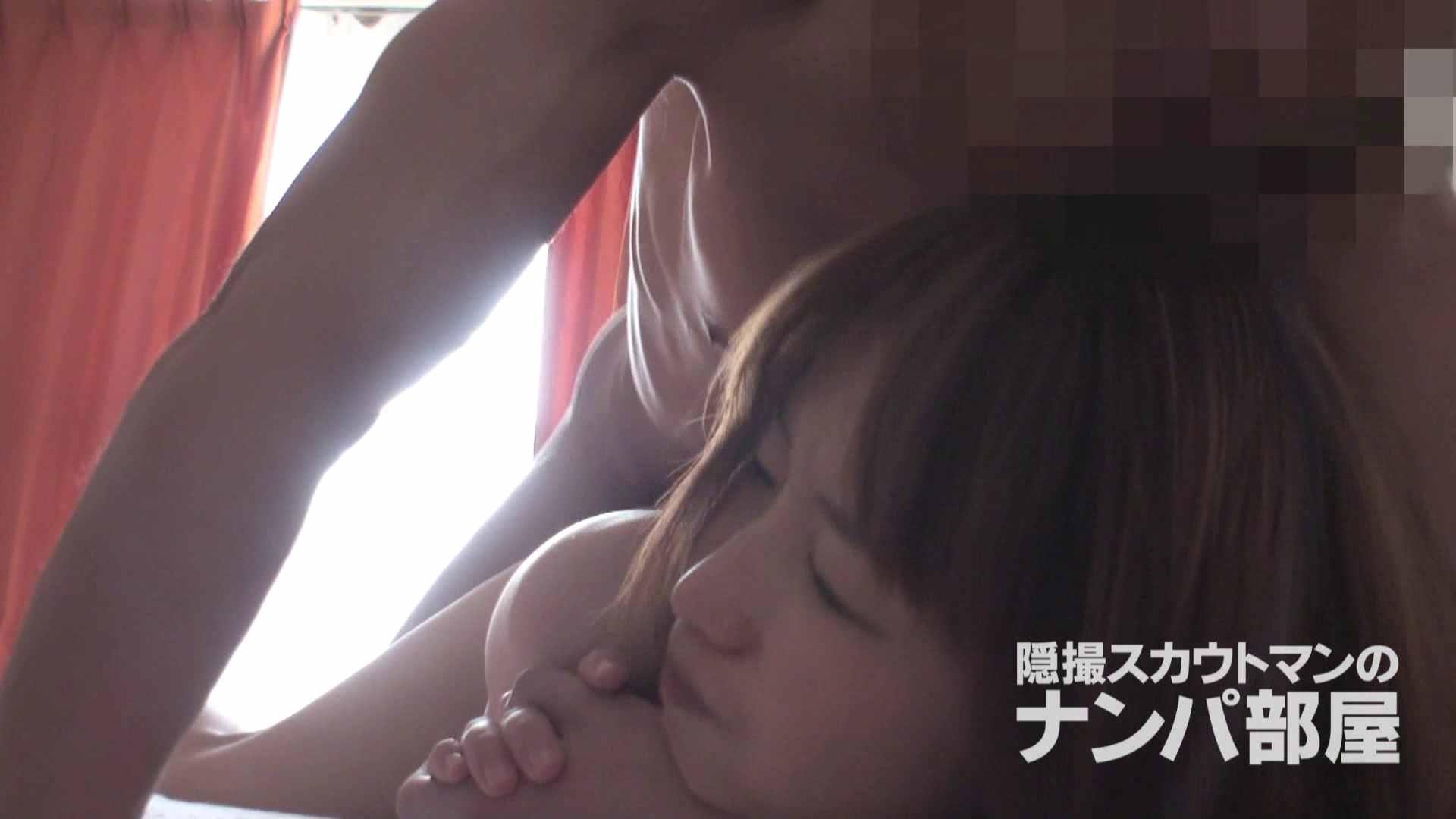隠撮スカウトマンのナンパ部屋~風俗デビュー前のつまみ食い~ siivol.4 0 | 中出し  57PIX 46
