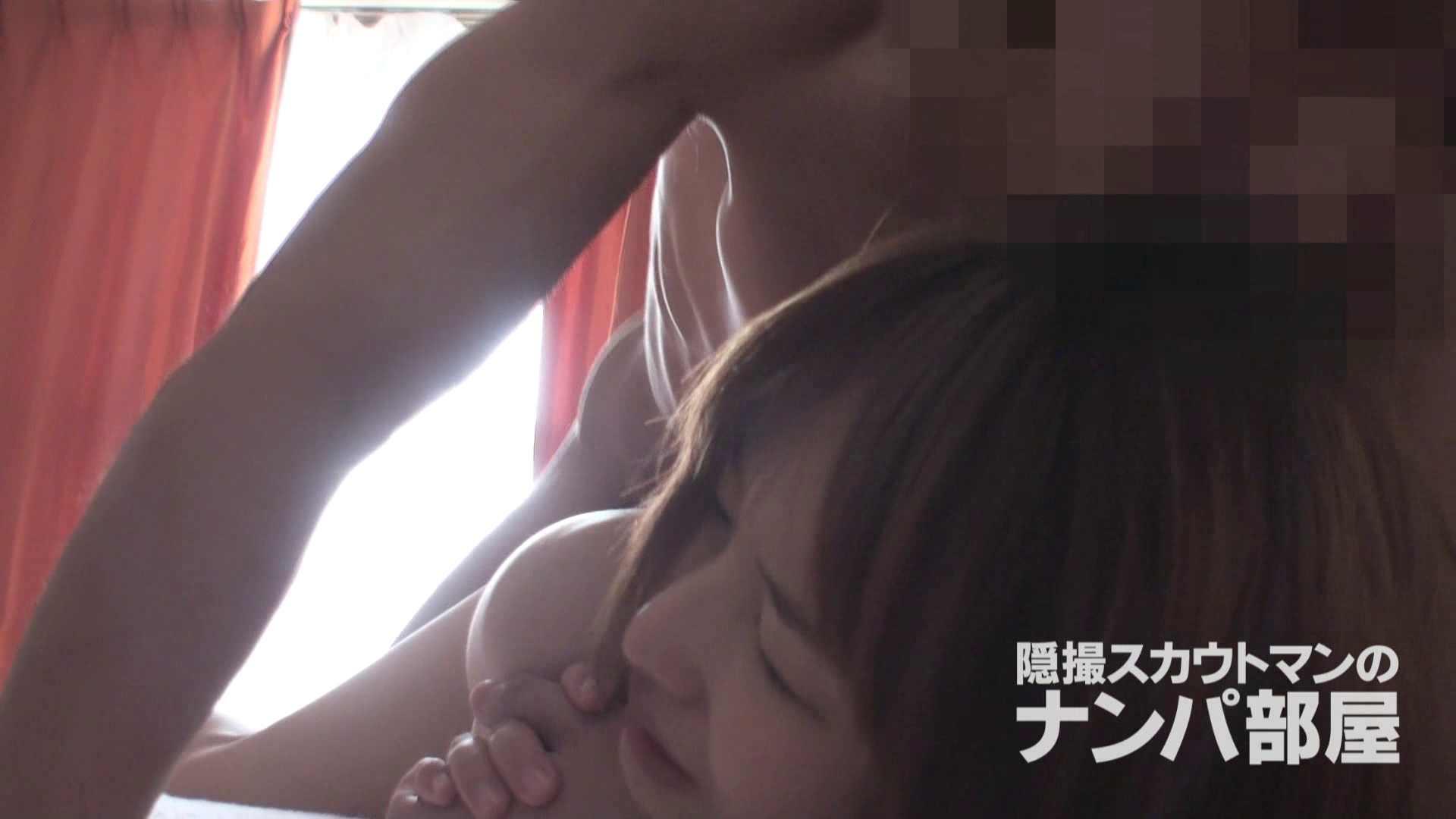 隠撮スカウトマンのナンパ部屋~風俗デビュー前のつまみ食い~ siivol.4 リアルSEX SEX無修正画像 57PIX 48