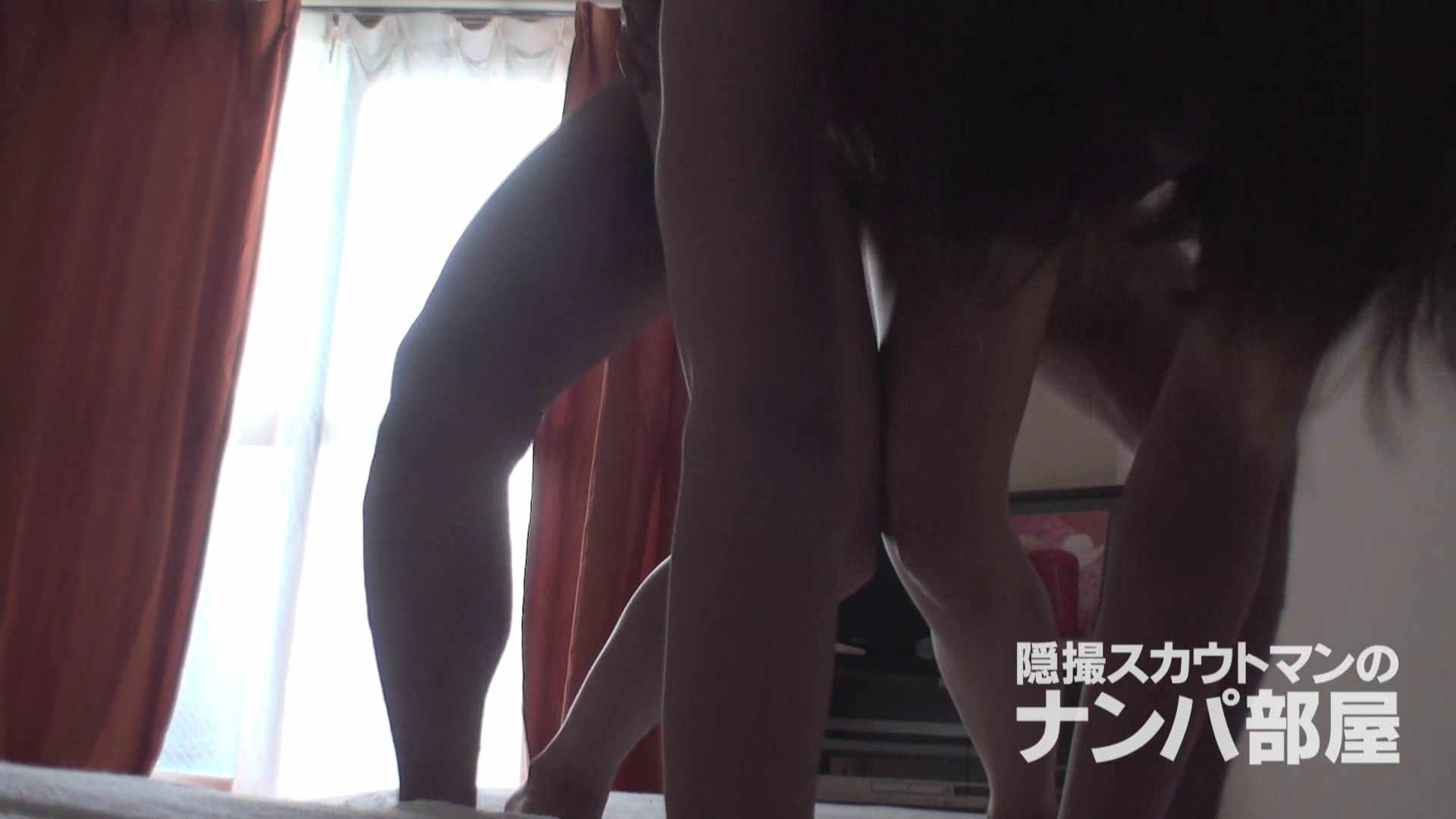 隠撮スカウトマンのナンパ部屋~風俗デビュー前のつまみ食い~ siivol.4 ナンパ おめこ無修正画像 57PIX 54