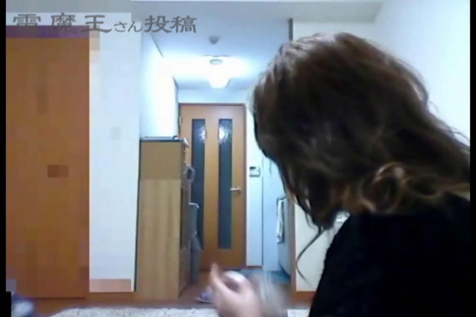 電魔王さんの「隠撮の部屋」アキラ ポチャ  48PIX 8