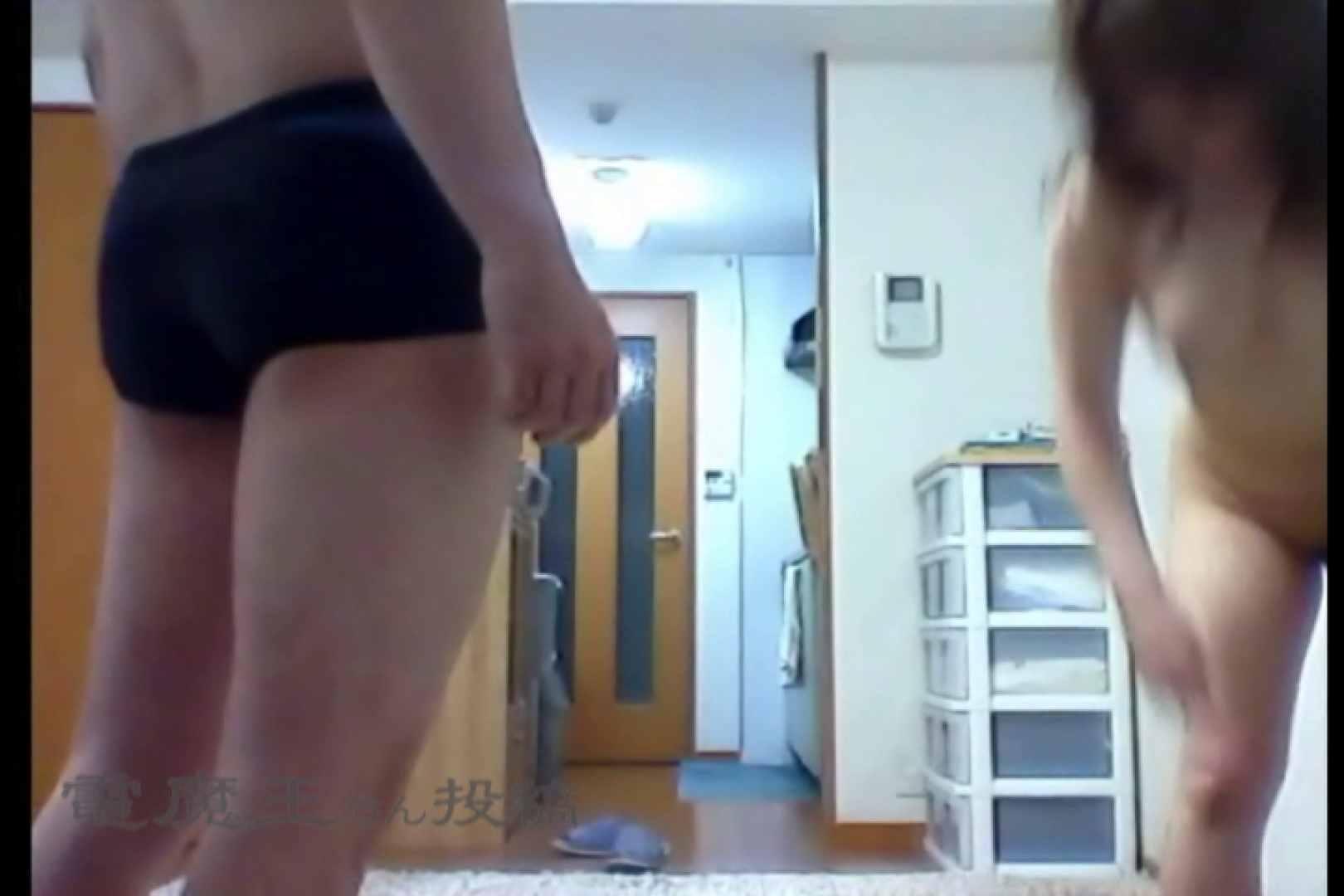 電魔王さんの「隠撮の部屋」アキラ ポチャ  48PIX 22